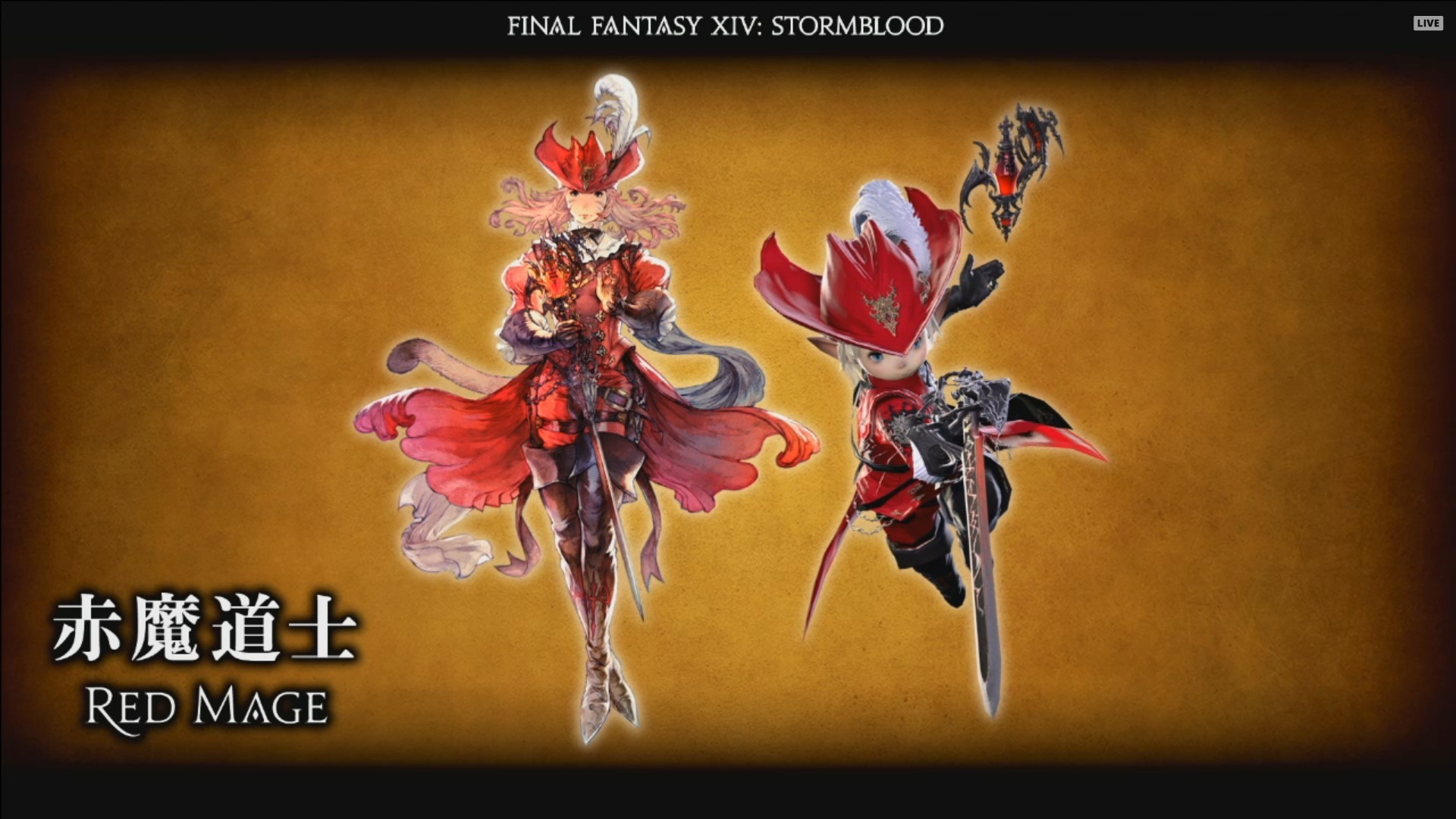 Final Fantasy XIV: First New Job for New Stormblood Expansion Announced:  Red Mage