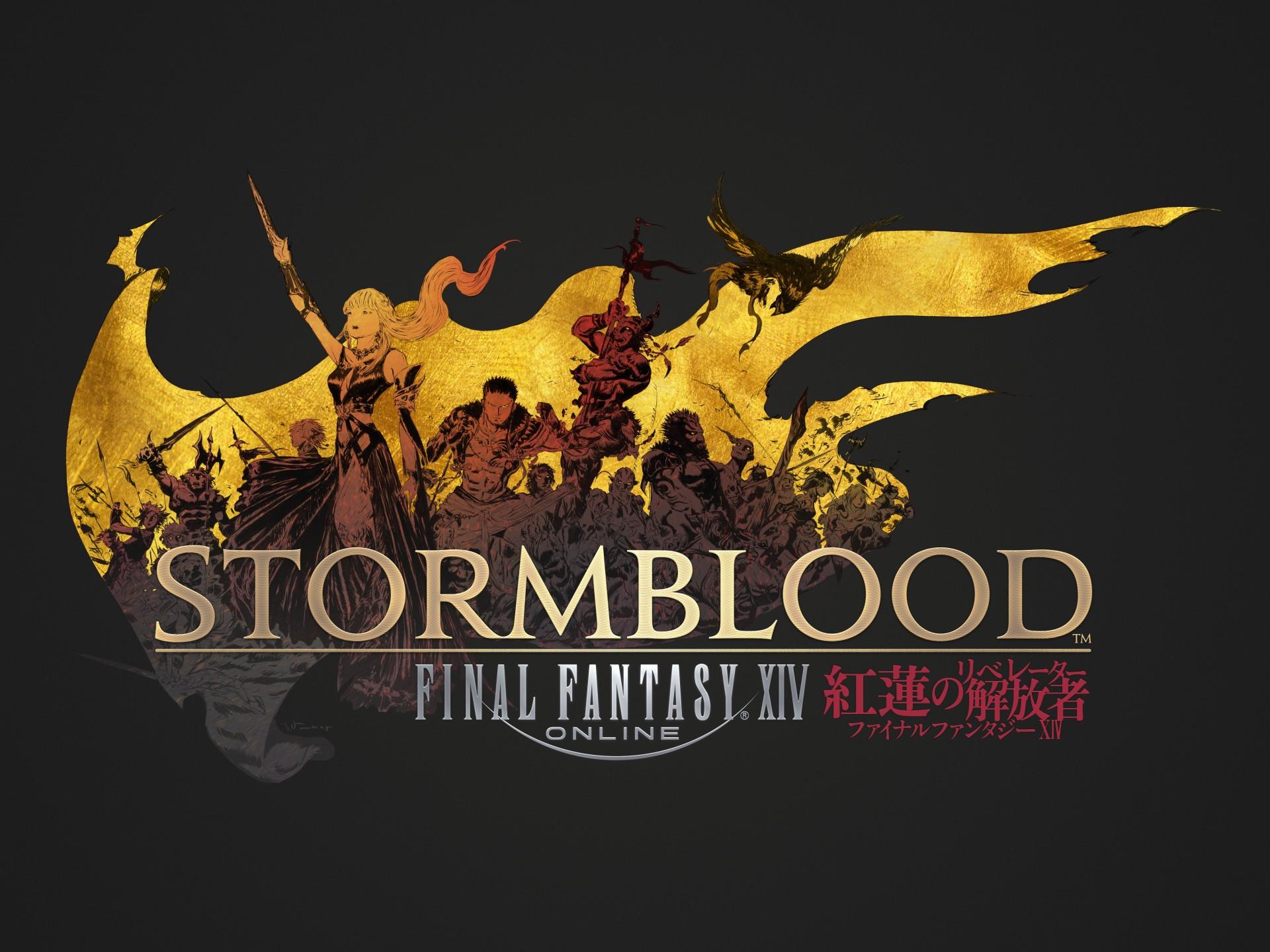 Final Fantasy XIV: Stormblood | Final Fantasy Wiki | FANDOM powered by Wikia