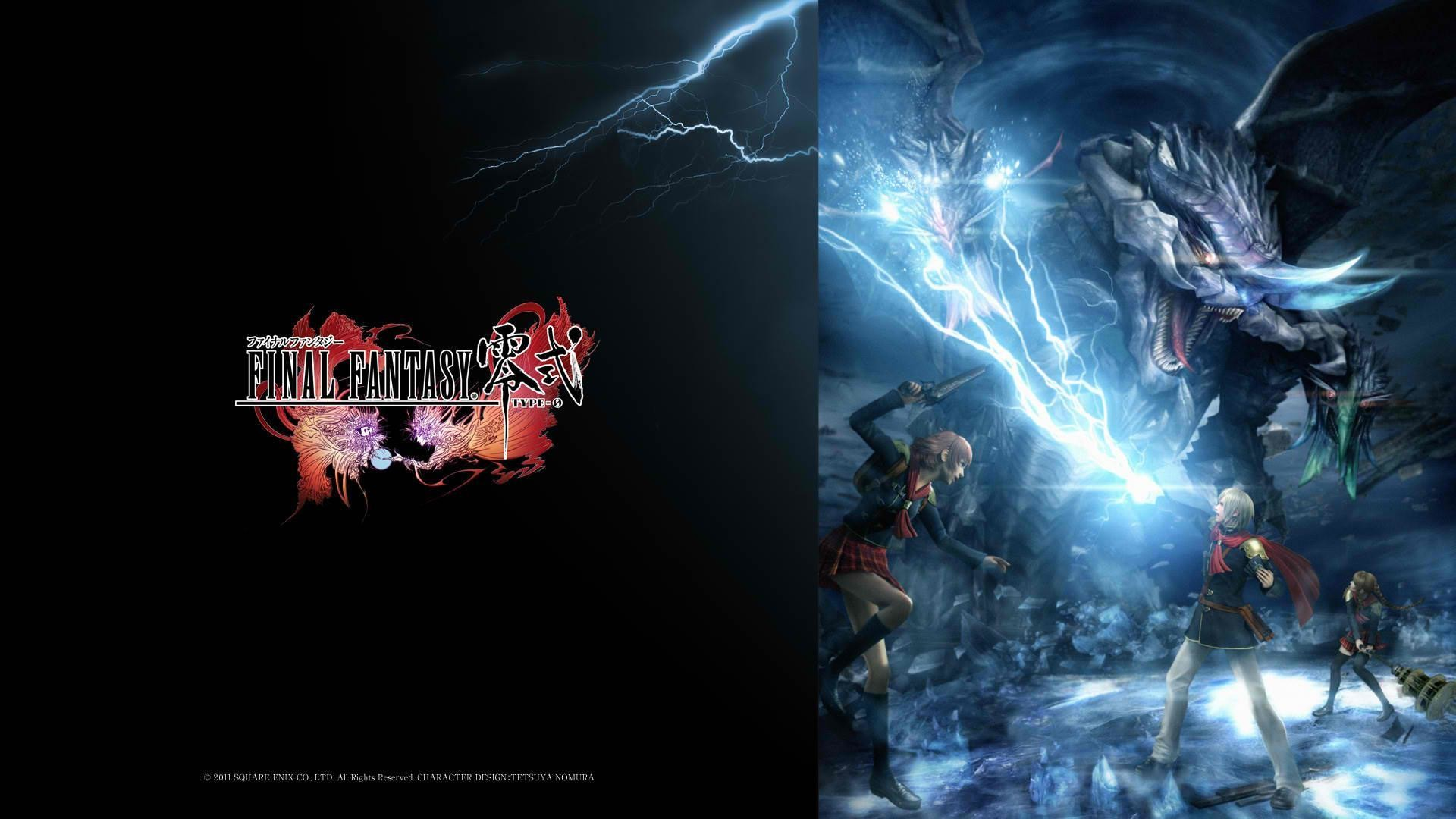 Wallpapers For > Final Fantasy 1 Wallpaper
