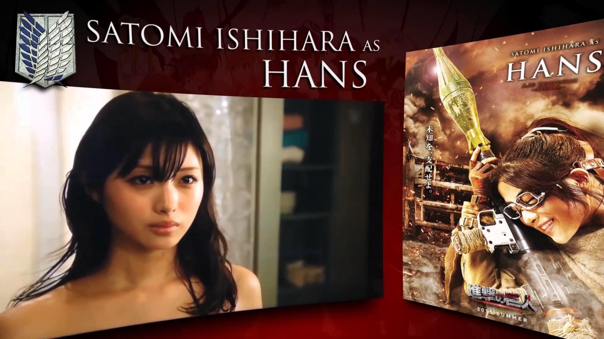 HANS / HANJI (Satomi Ishihara) – Attack on Titan Live Action Cast (Shingeki  no Kyojin 進撃の巨人) – YouTube