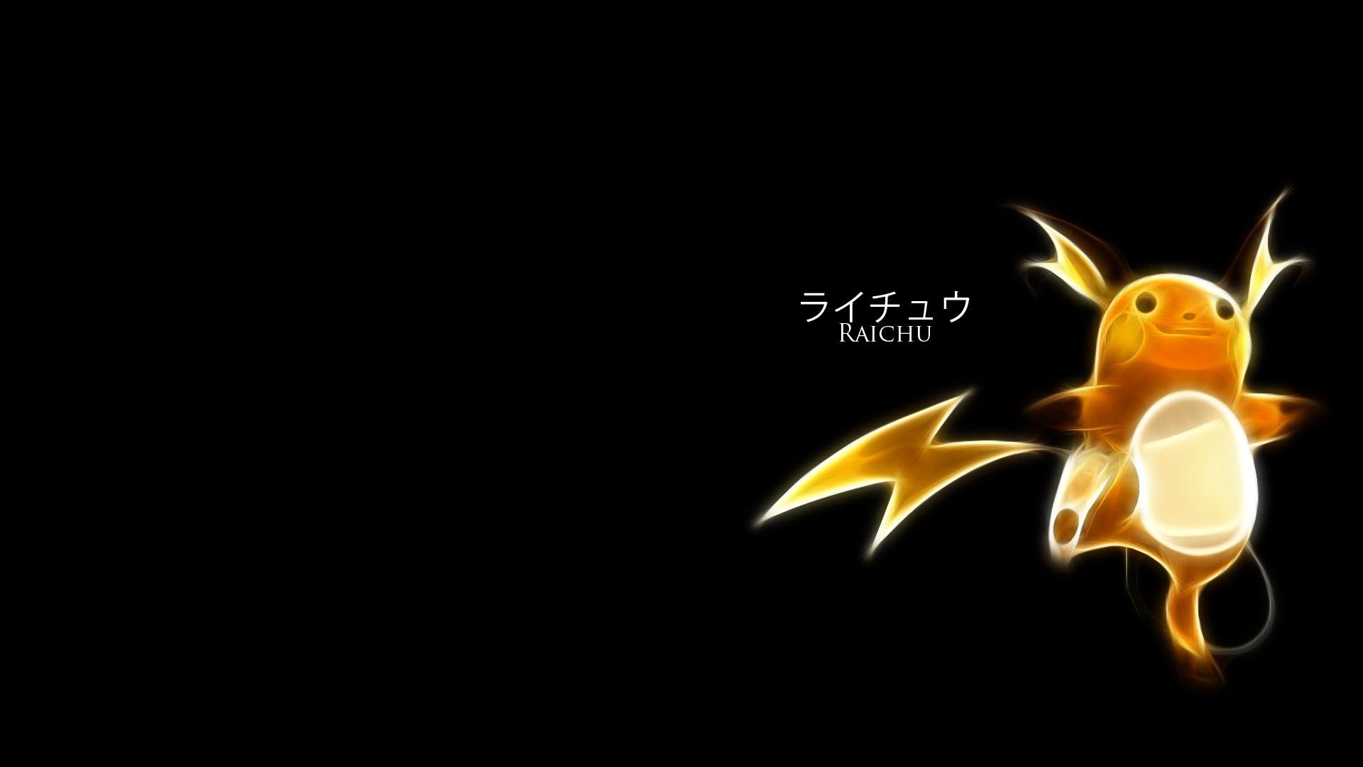 Pokemon Black And White 383962 …