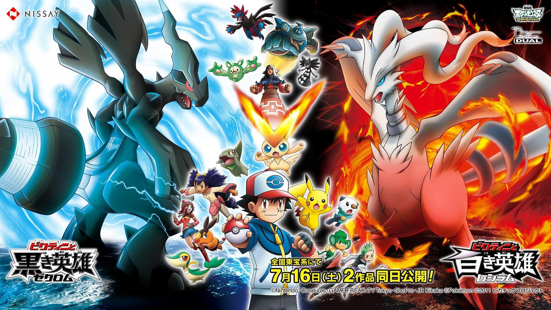 Pokemon Movie Wallpaper – WallpaperSafari