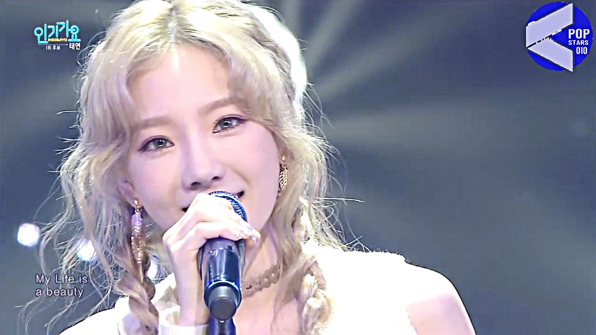 [1080p] TAEYEON_태연 – I_아이 Stage Compilation – YouTube