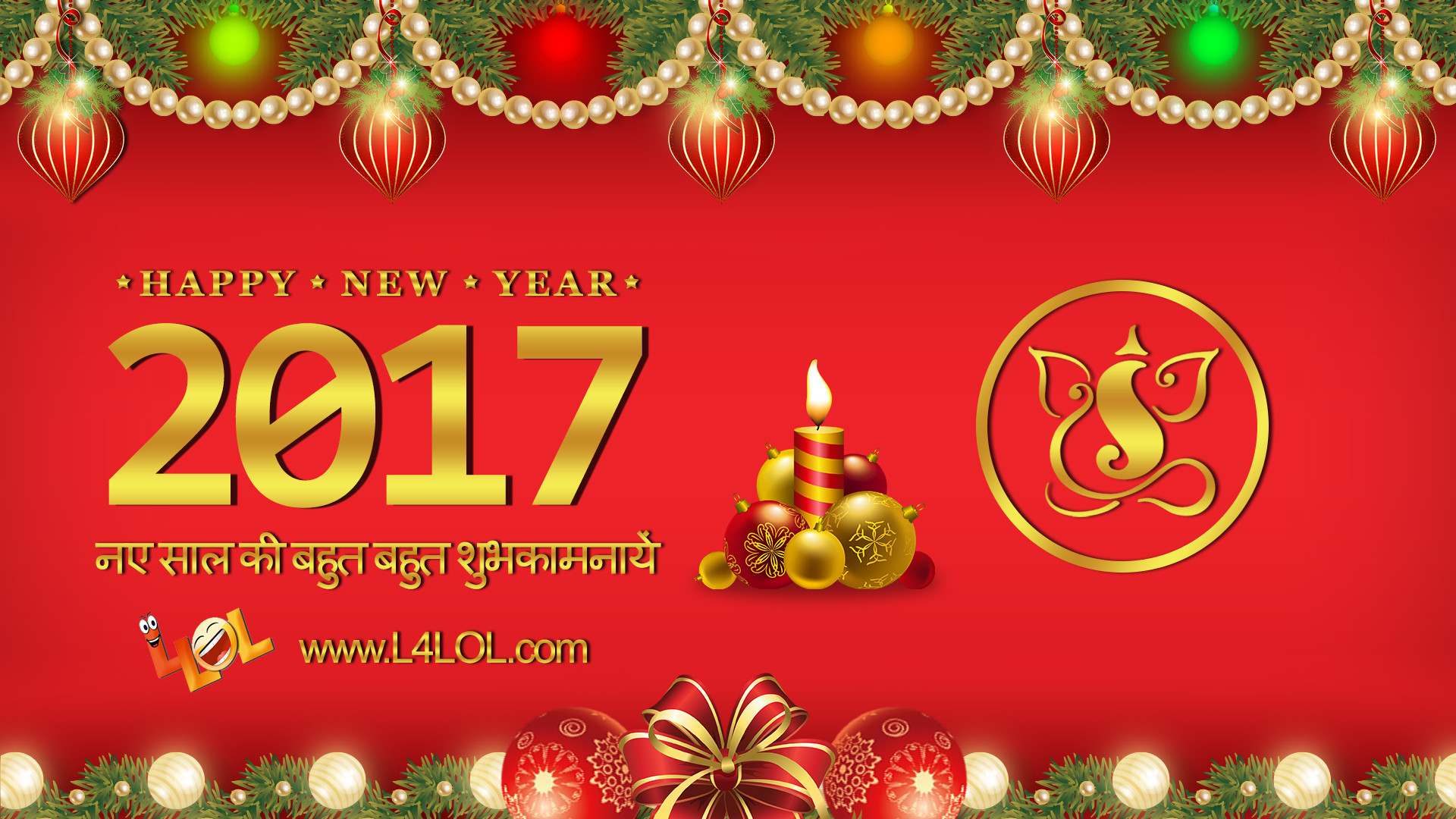 Happy New Year Wallpapers 2017 : https://www.festivalworldz.com/