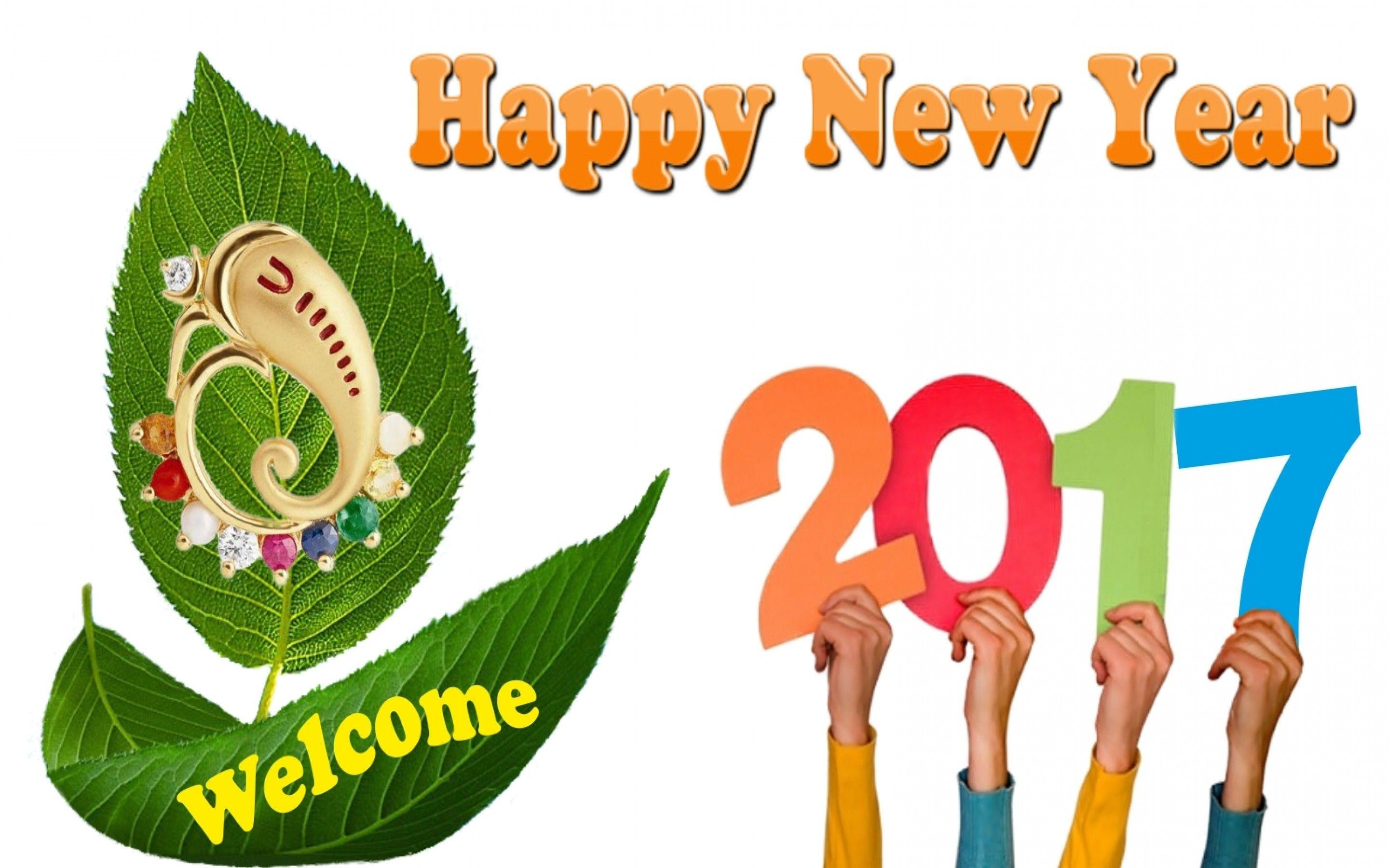 Beautiful collection of Happy New Year 2017 HD Wallpapers – L4Lol