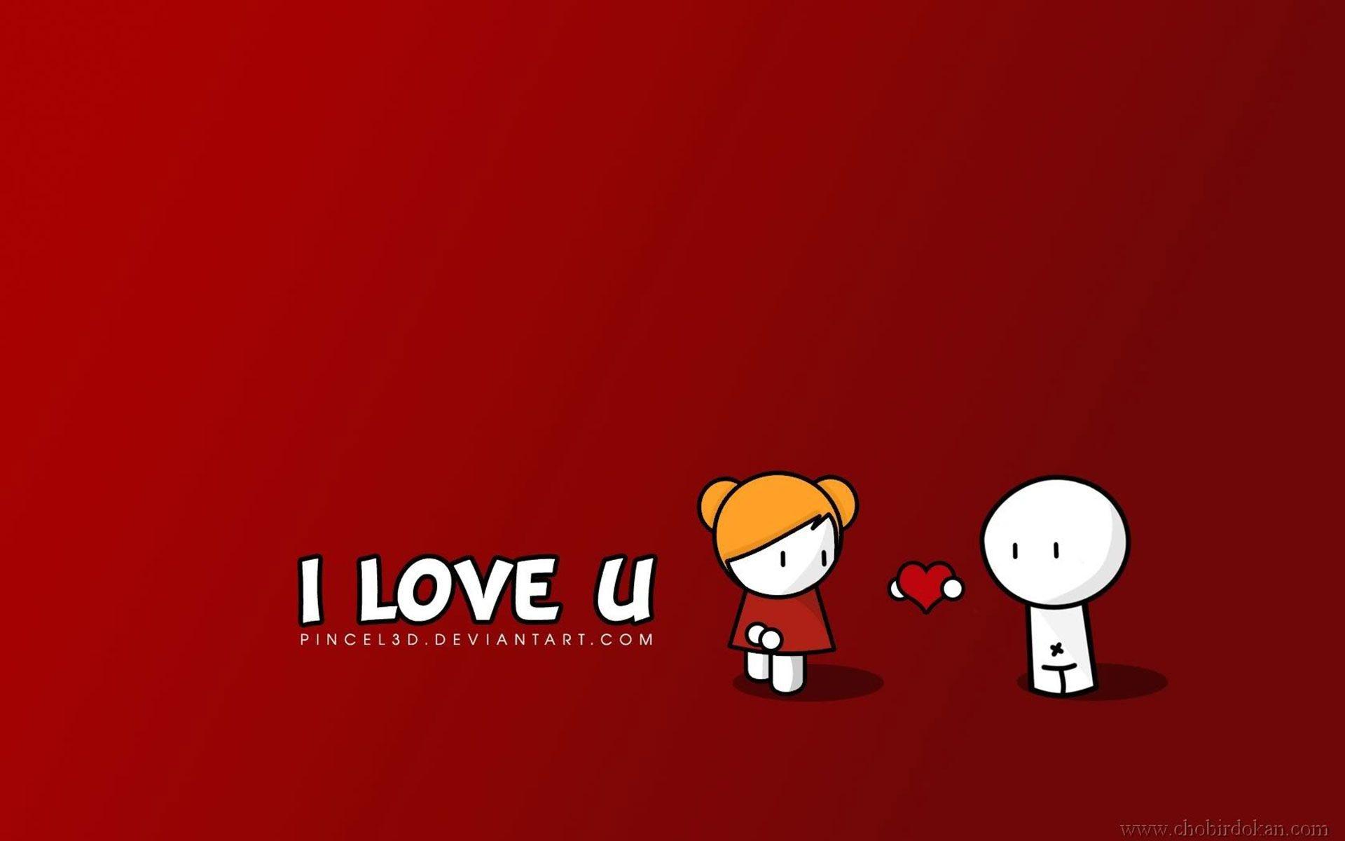 I love u .com big resolution wallpapers. Do you love me?