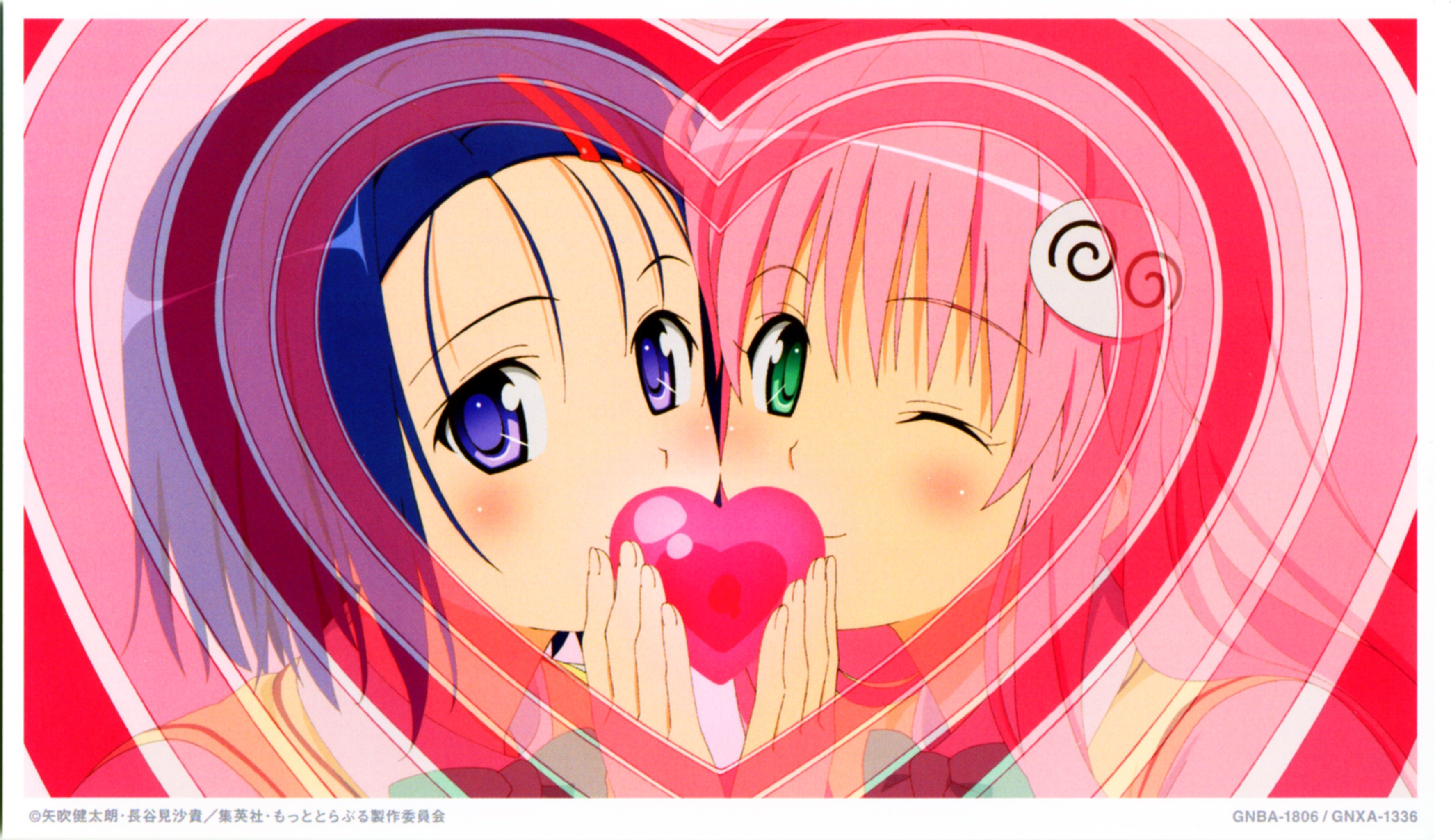 To LOVE-Ru · download To LOVE-Ru image