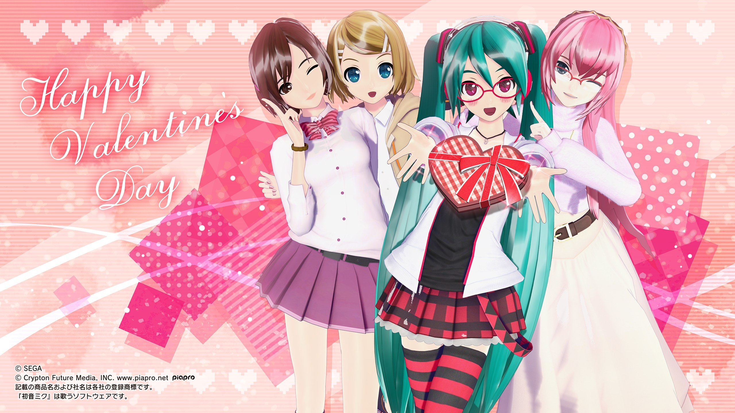 Project DIVA Team Celebrates Valentine's Day With Project DIVA X Video and  Wallpaper