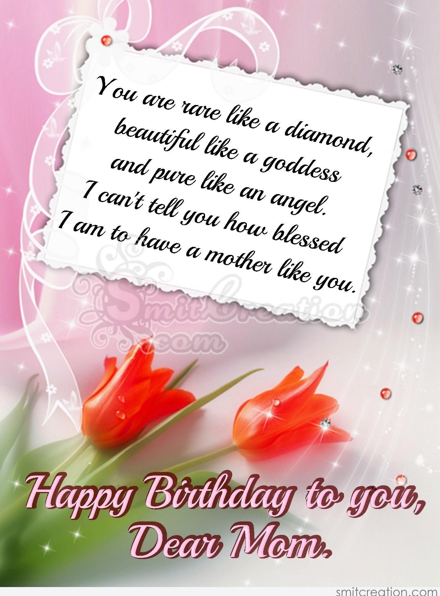 Fresh Birthday Wishes for Mom Plan