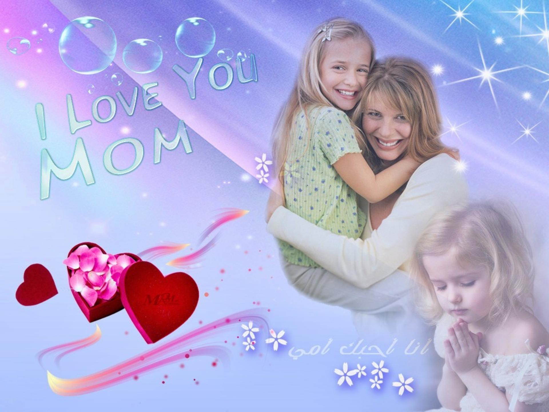 wallpaper love you mom