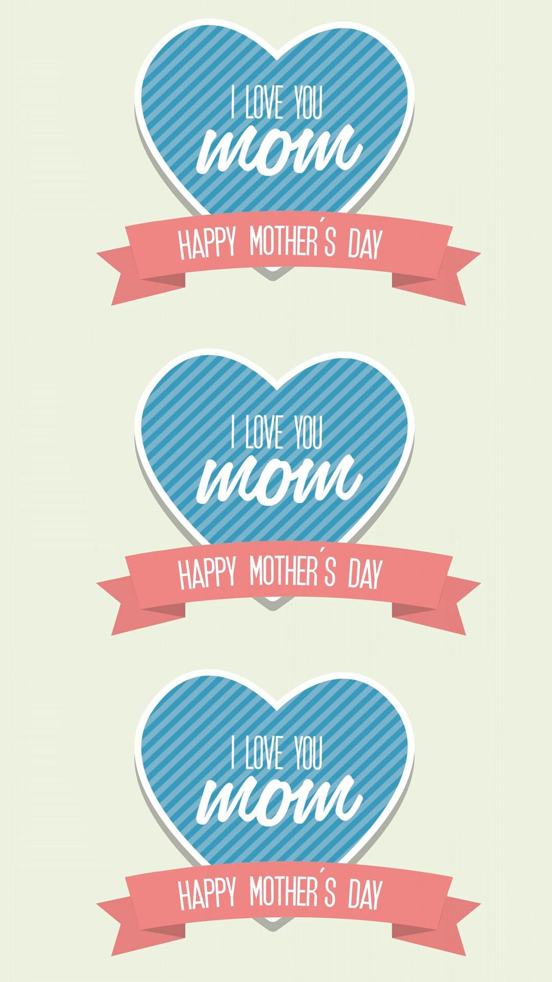 I Love U Mom Wallpaper