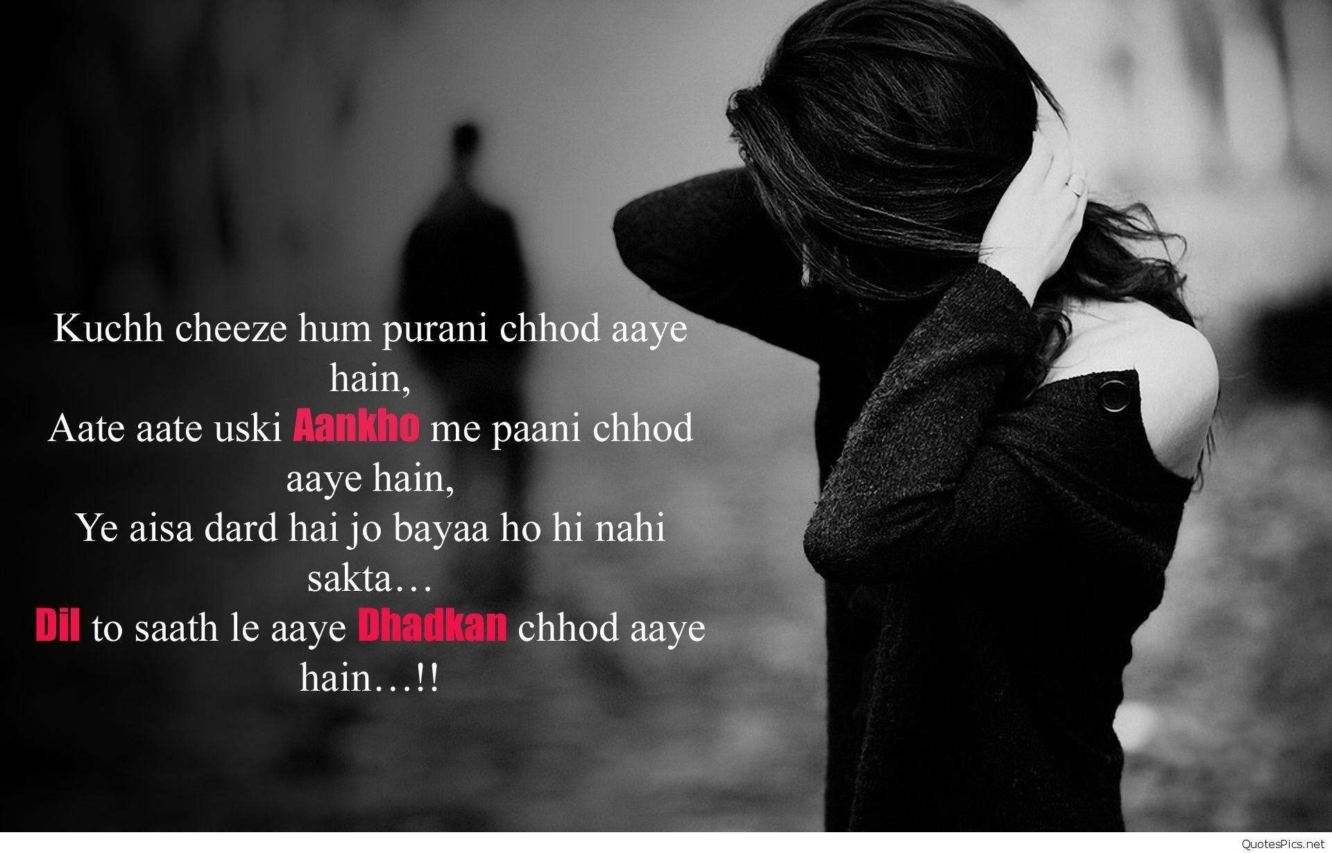 sad-girls-love-hindi-shayari-t1