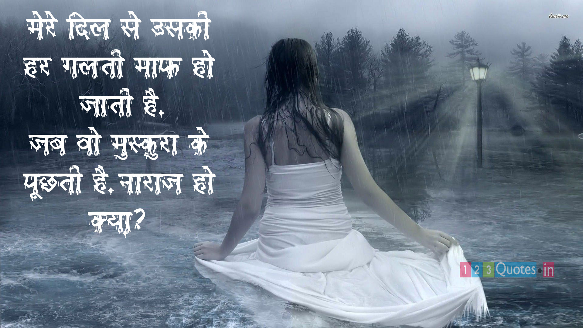 very-sad-barsaat-shayari-wallpapers-hindi-poetry-rain-