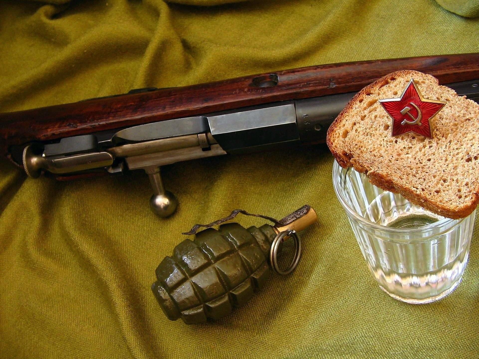 glass rifle vodka bread star gate grenade cloth