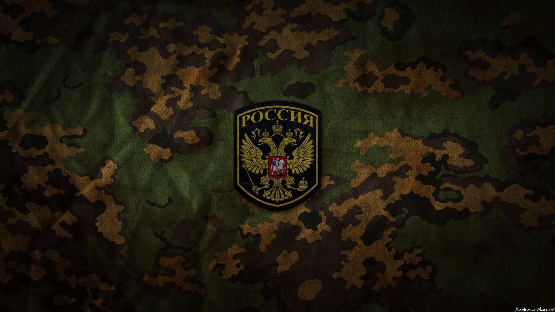Army Russian Camouflage