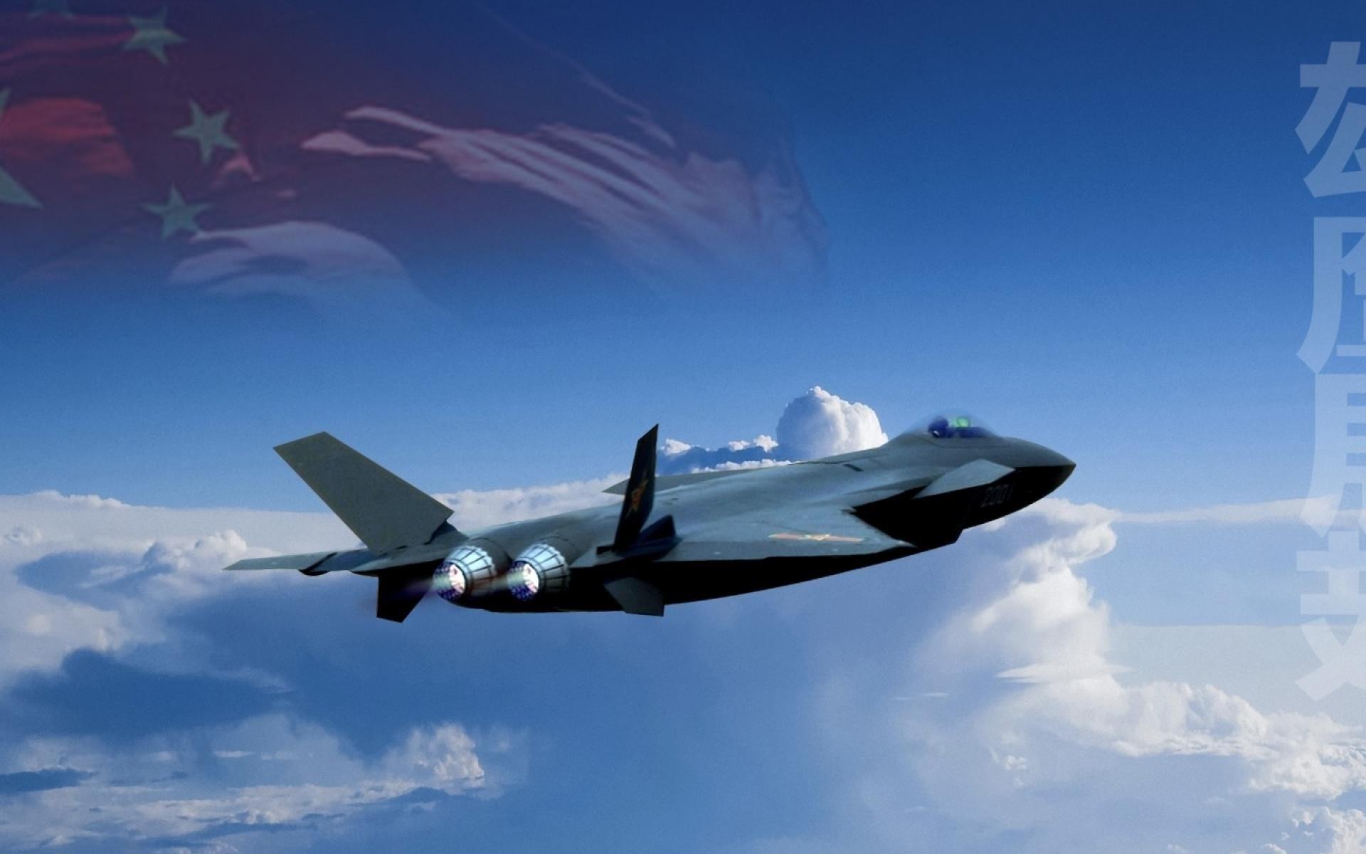 Air Force HD 744326