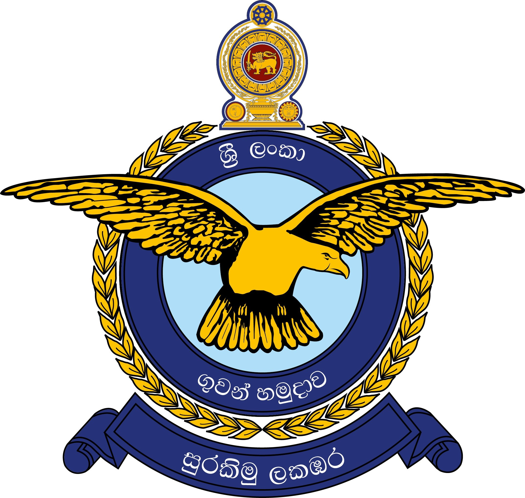 indian air force logo wallpapers …