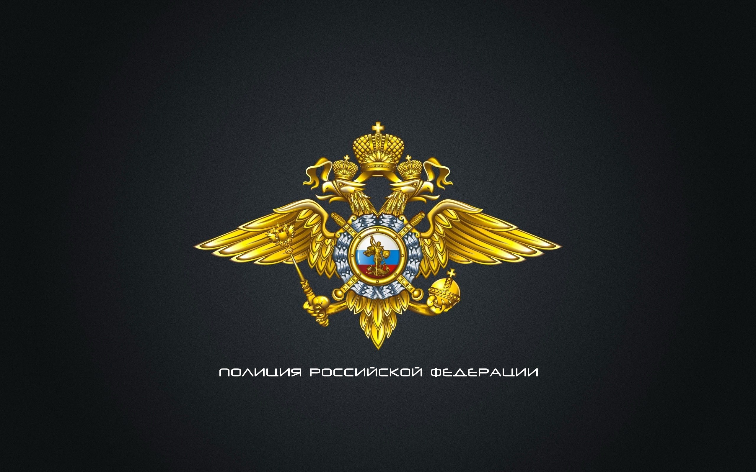 russian army image for mac computers (Wentworth Waite 2560×1600)