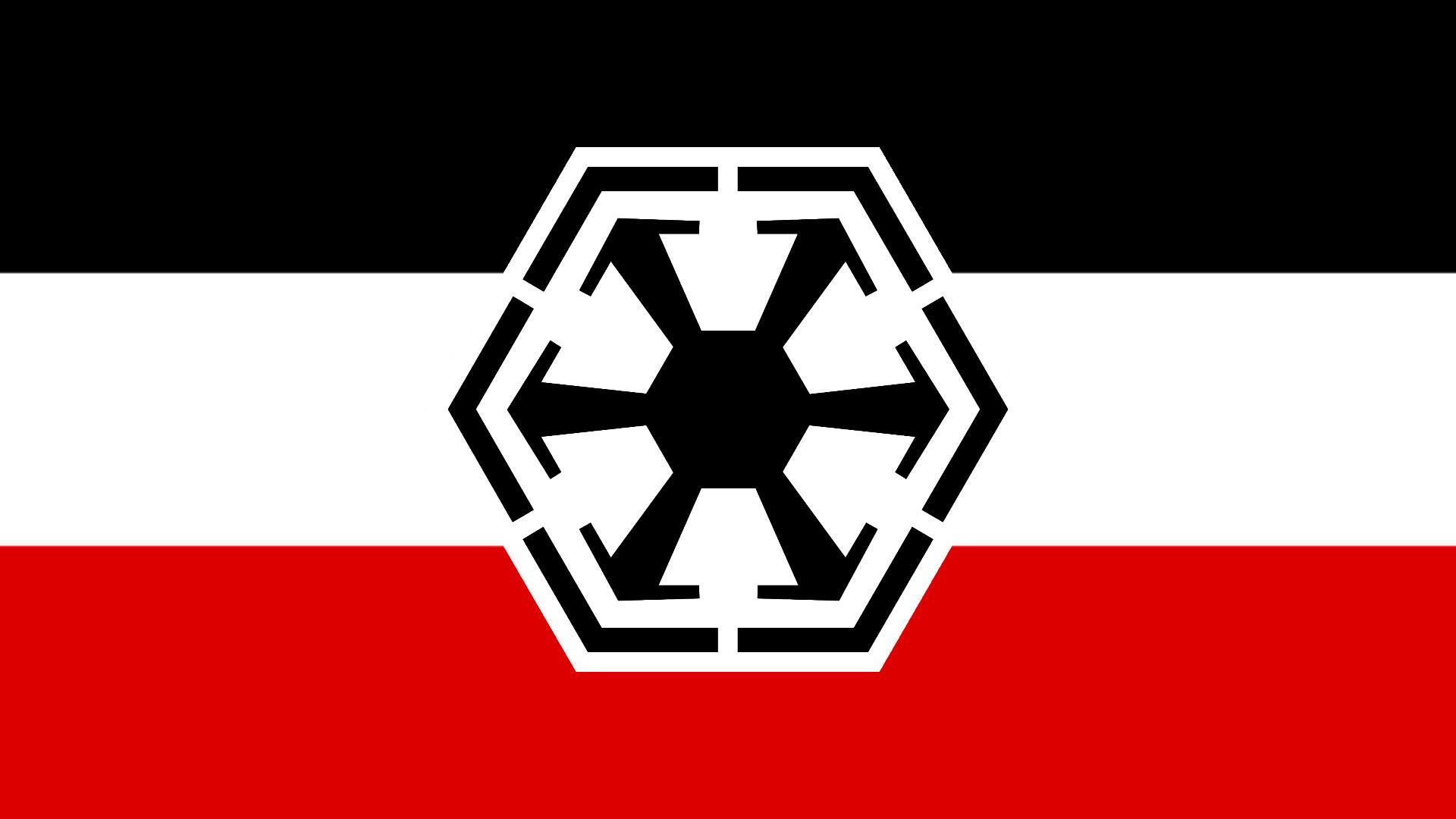 … SWTOR Sith Empire Flag by uda4754