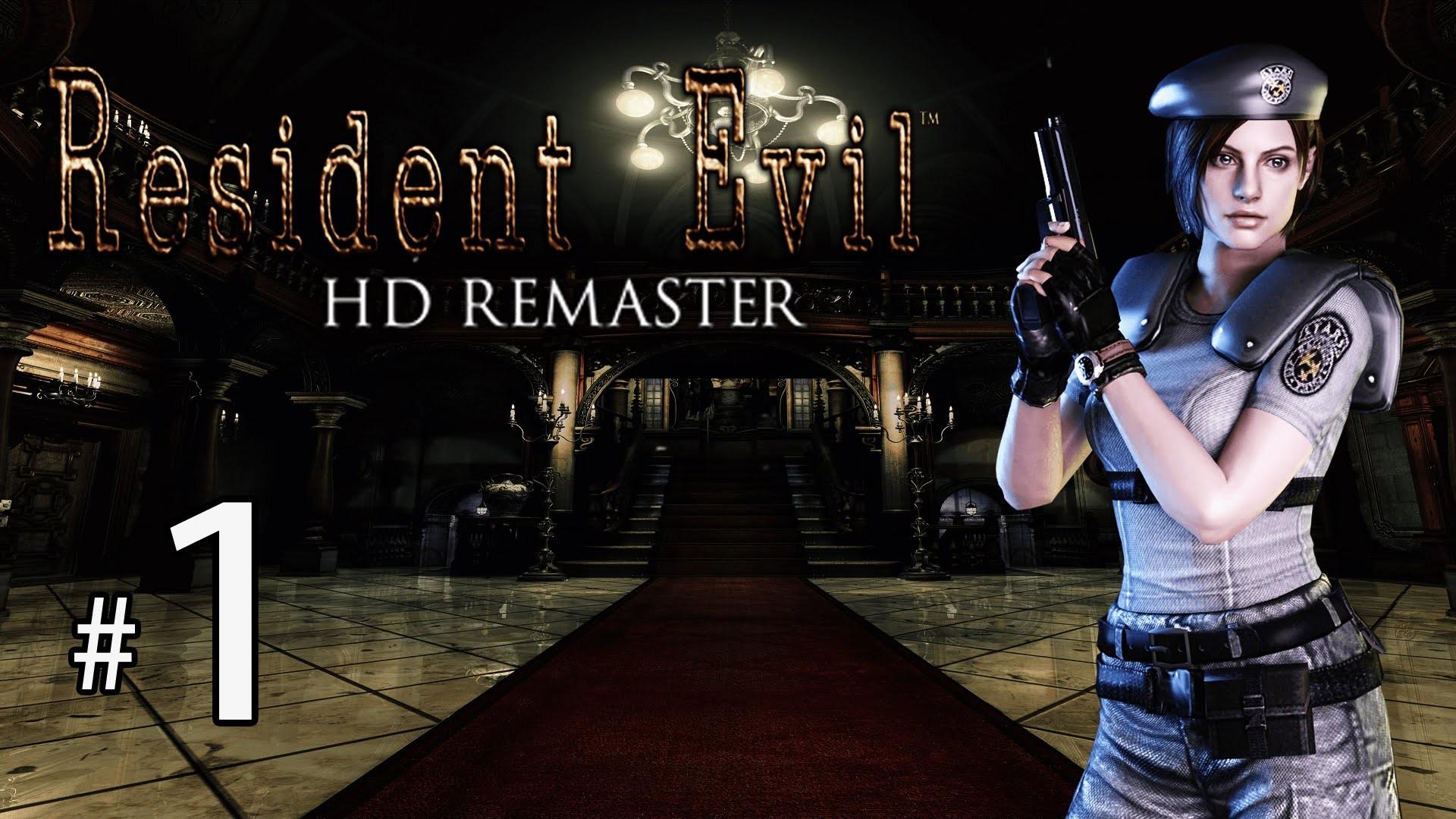 Resident Evil HD Remaster (PS4) Jill Valentine Walkthrough Part 1