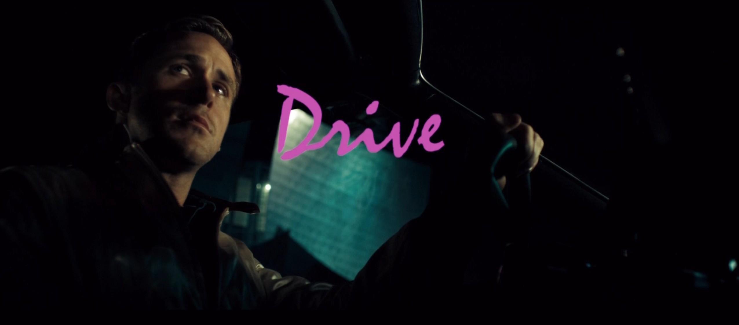 Drive Wallpaper