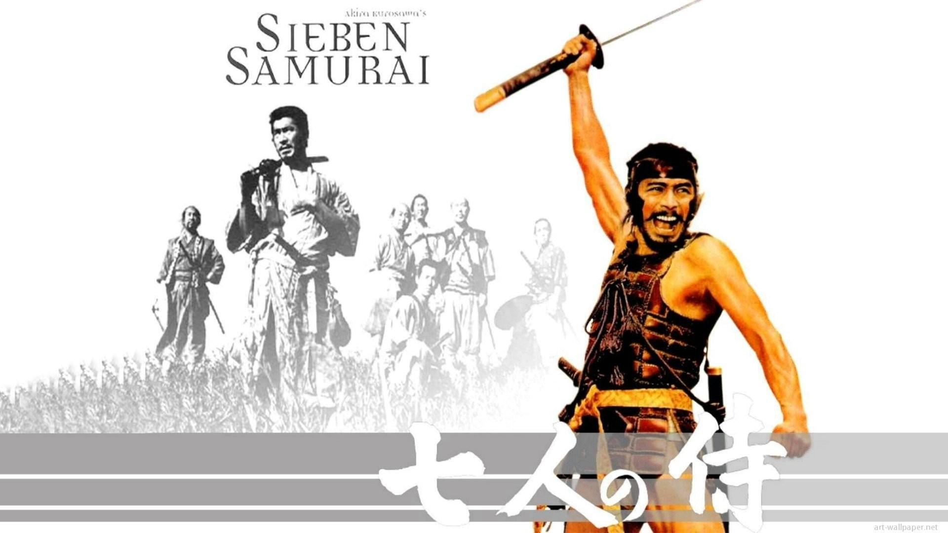 Seven Samurai 325241 · seven 243396