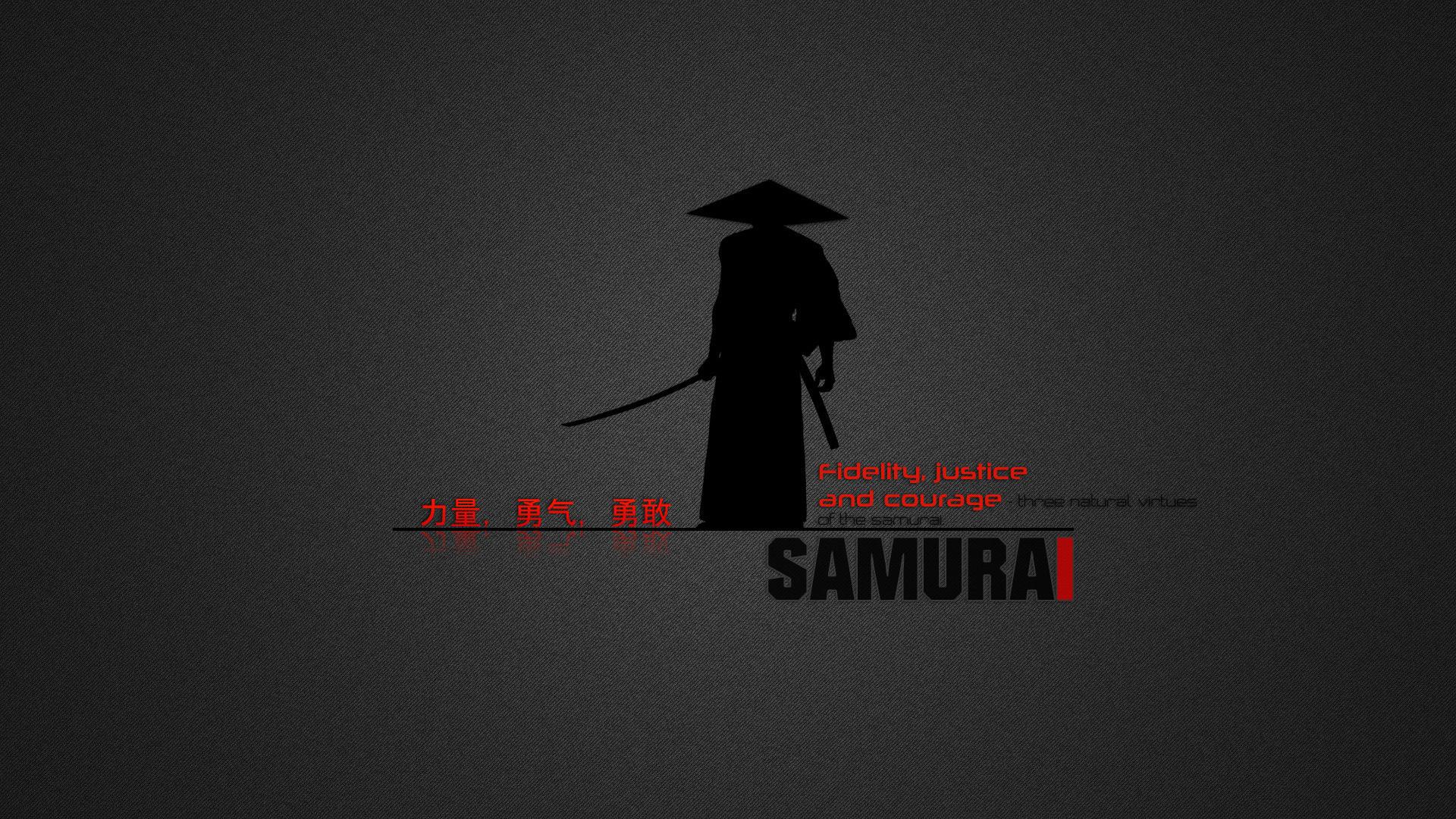 Hd Samurai Wallpaper Bushido Samurai Wallpaper