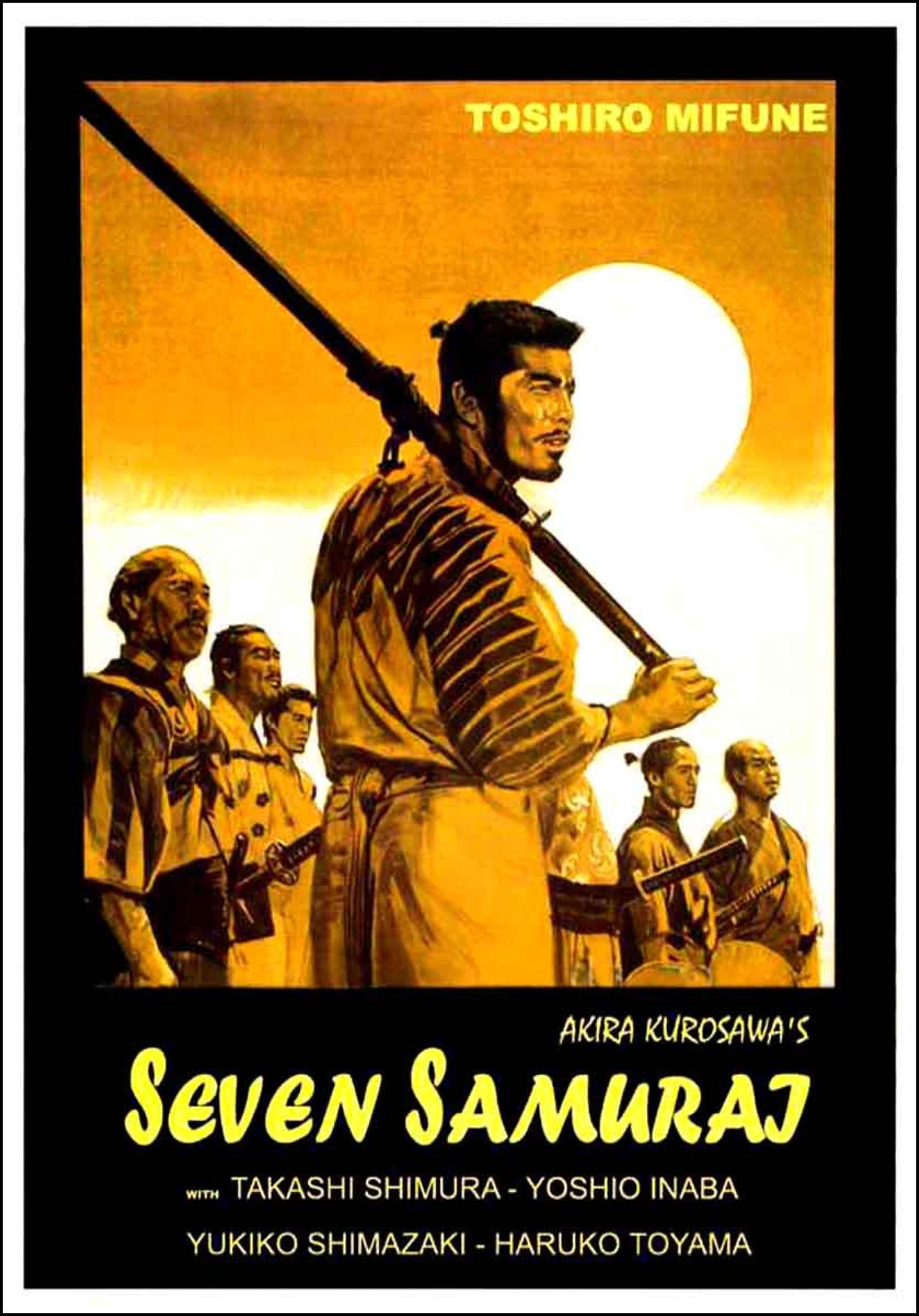 seven samurai – poster