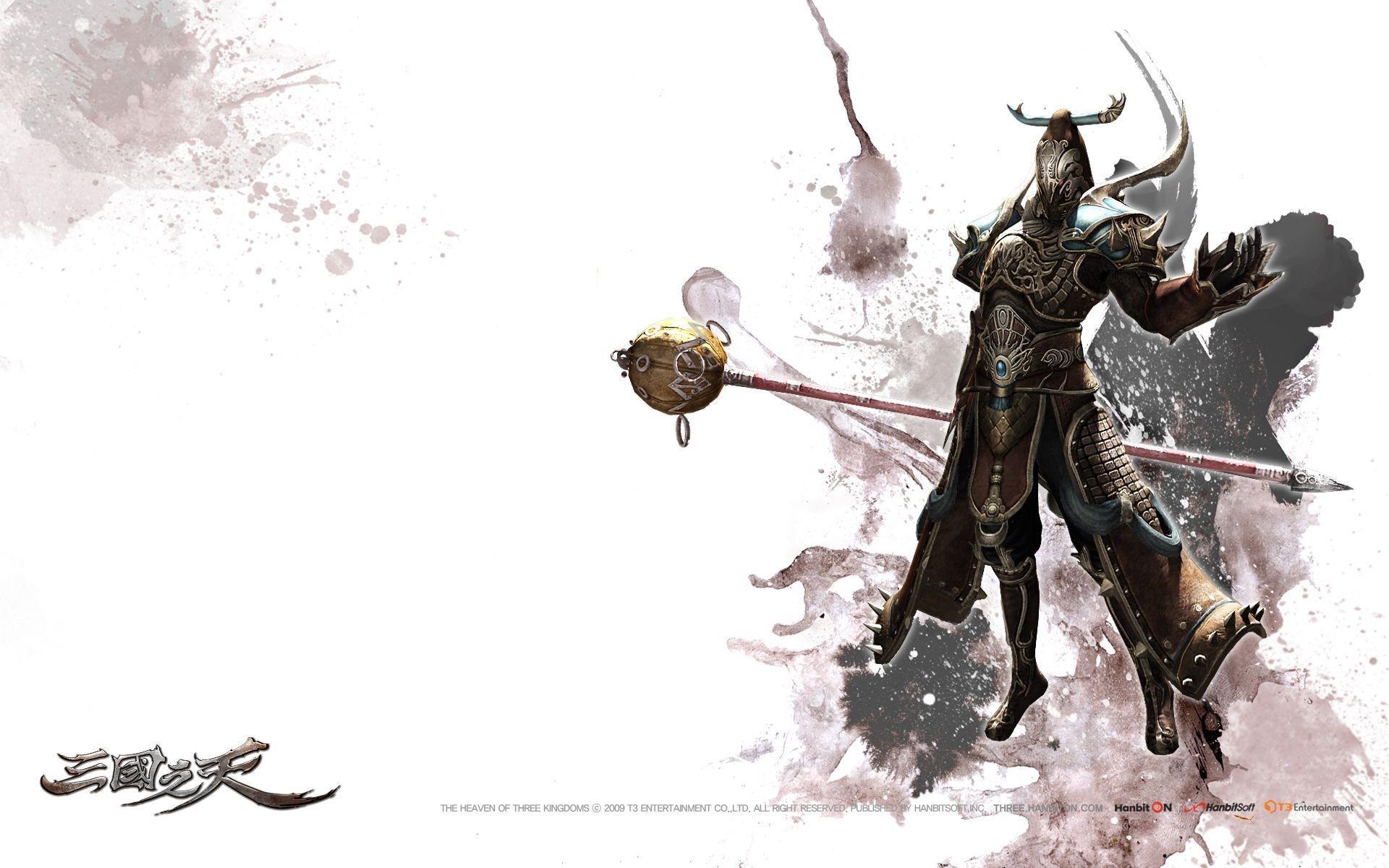 The Heaven Of Three Kingdom (Games)
