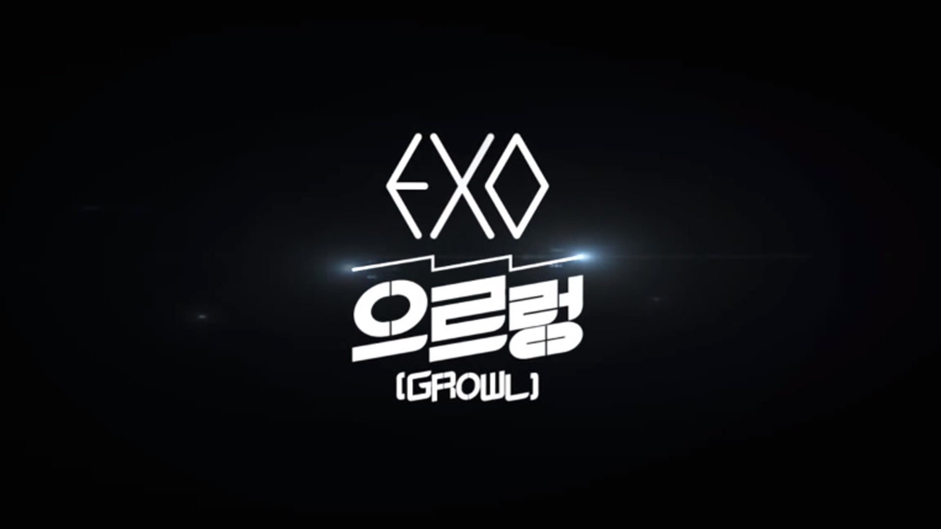 Exo Wallpaper Growl Cover photo