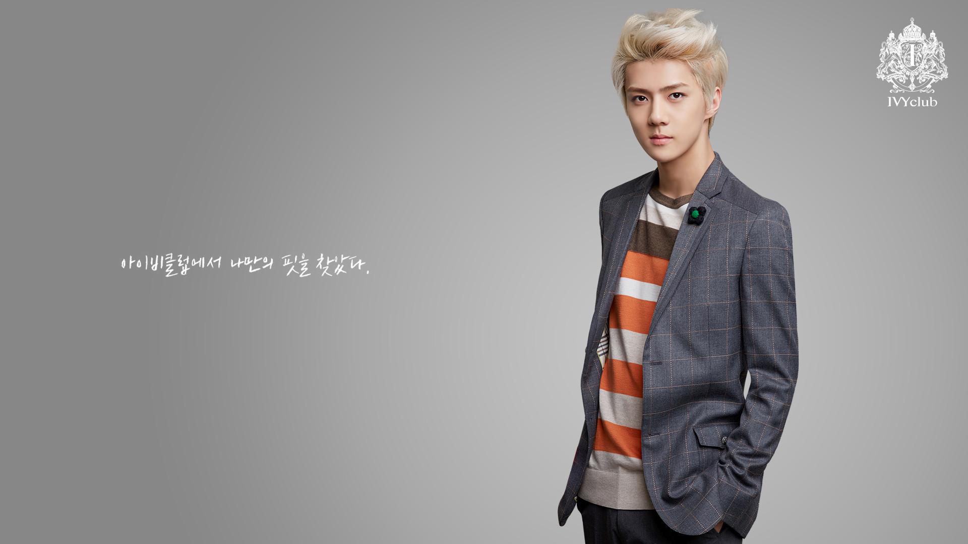 Tags: EXO, Sehun, HD Wallpaper, Wallpaper