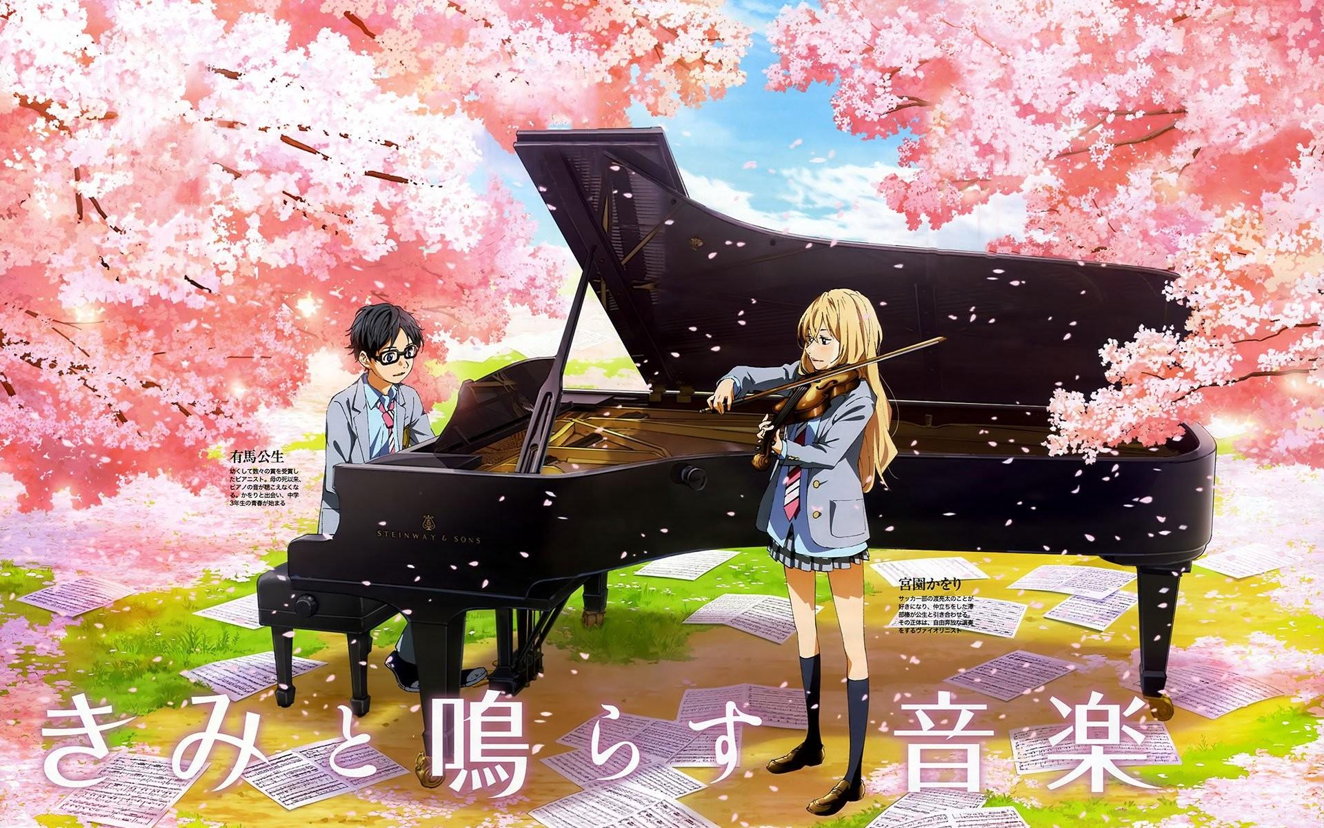 Anime series girl male piano violin music sakura couple wallpaper      800838   WallpaperUP