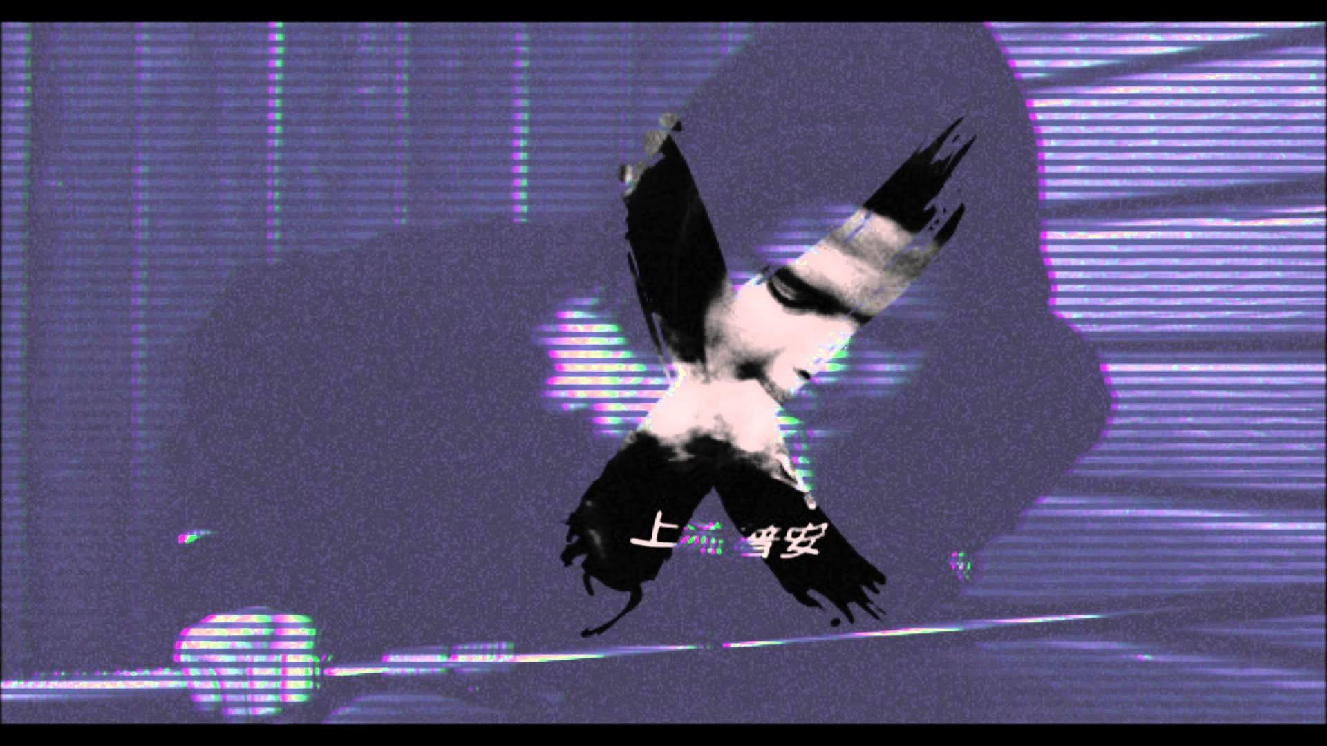 """""""X"""" – Xavier Wulf / Chris Travis Type Beat [Prod. Sinz] – YouTube"""