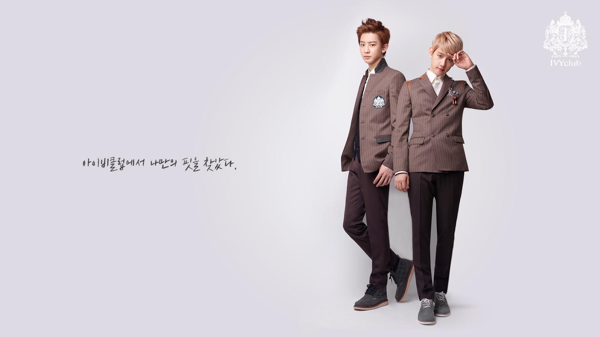 EXO · download EXO image