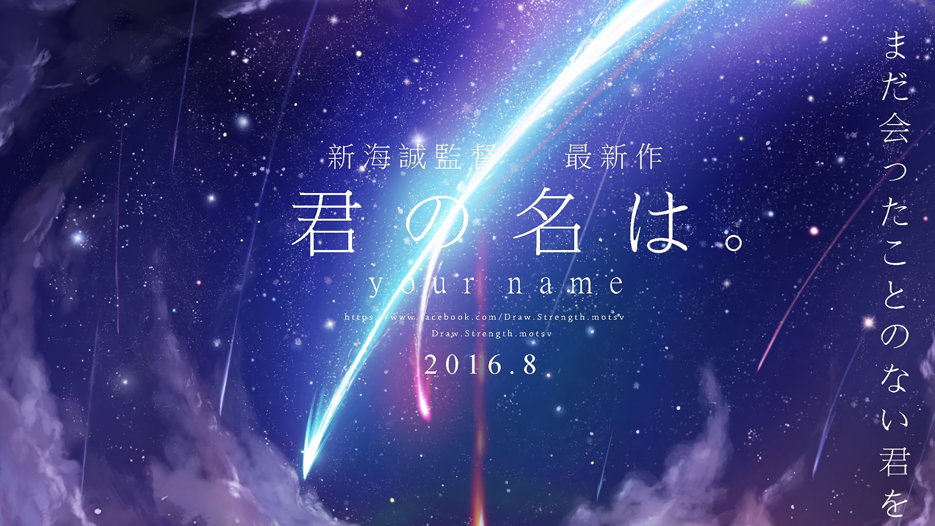 px your name picture free hd widescreen by Barbara Chester