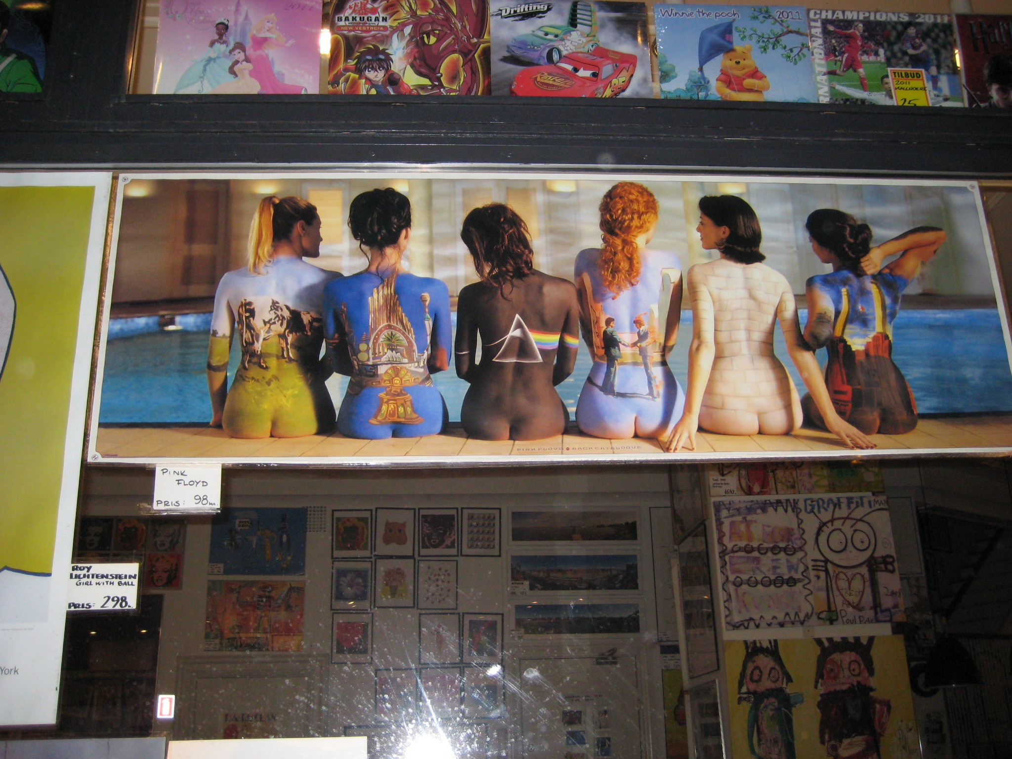 Pink Floyd album cover girls.