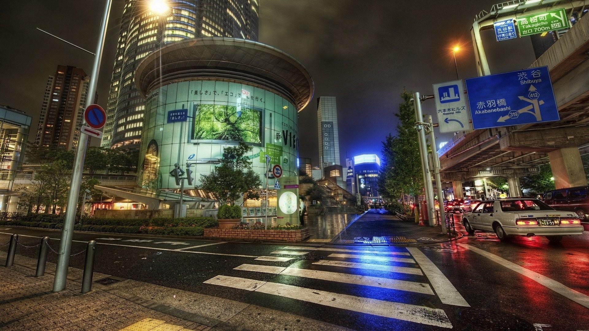 Tokyo Rain. SHARE. TAGS: Images Landscape Landscapes Japan