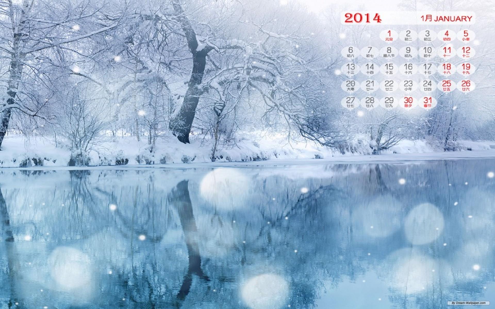 January Background Free art wallpaper – january