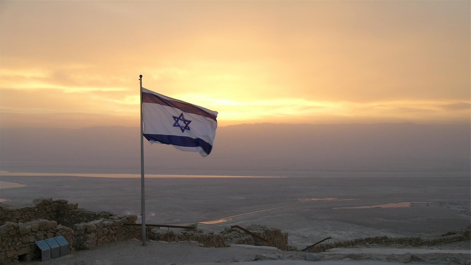Israel Landscape Flag 90198 | ZWALLPIX