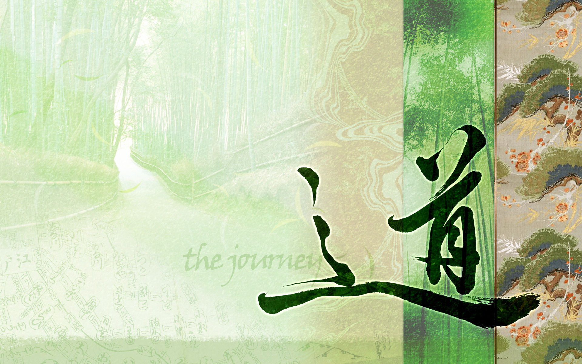 Wind Beautiful desktop backgrounds inspired by Japanese Kanji