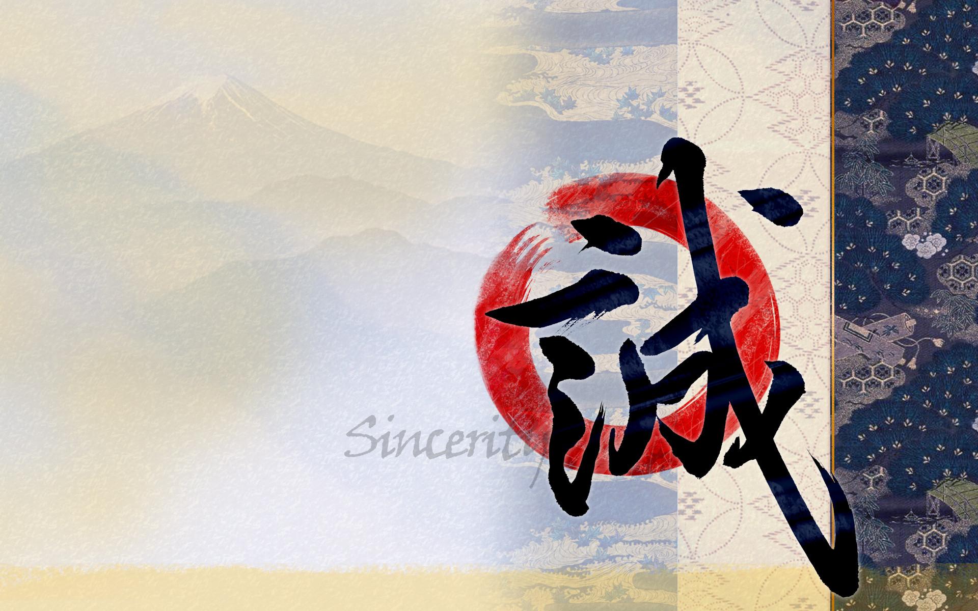Beauty Beautiful desktop backgrounds inspired by Japanese Kanji