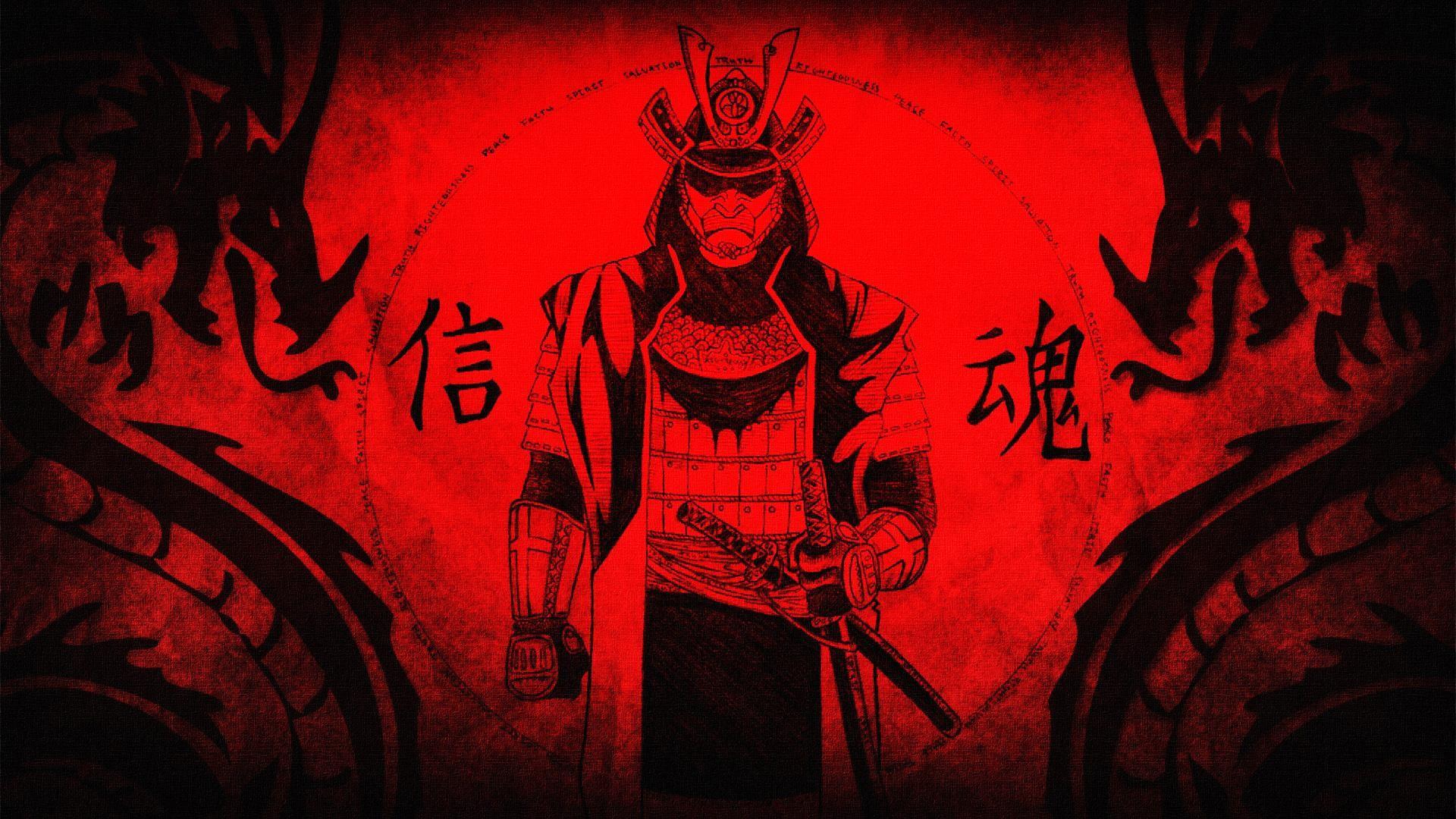 Samurai Wallpaper 8194
