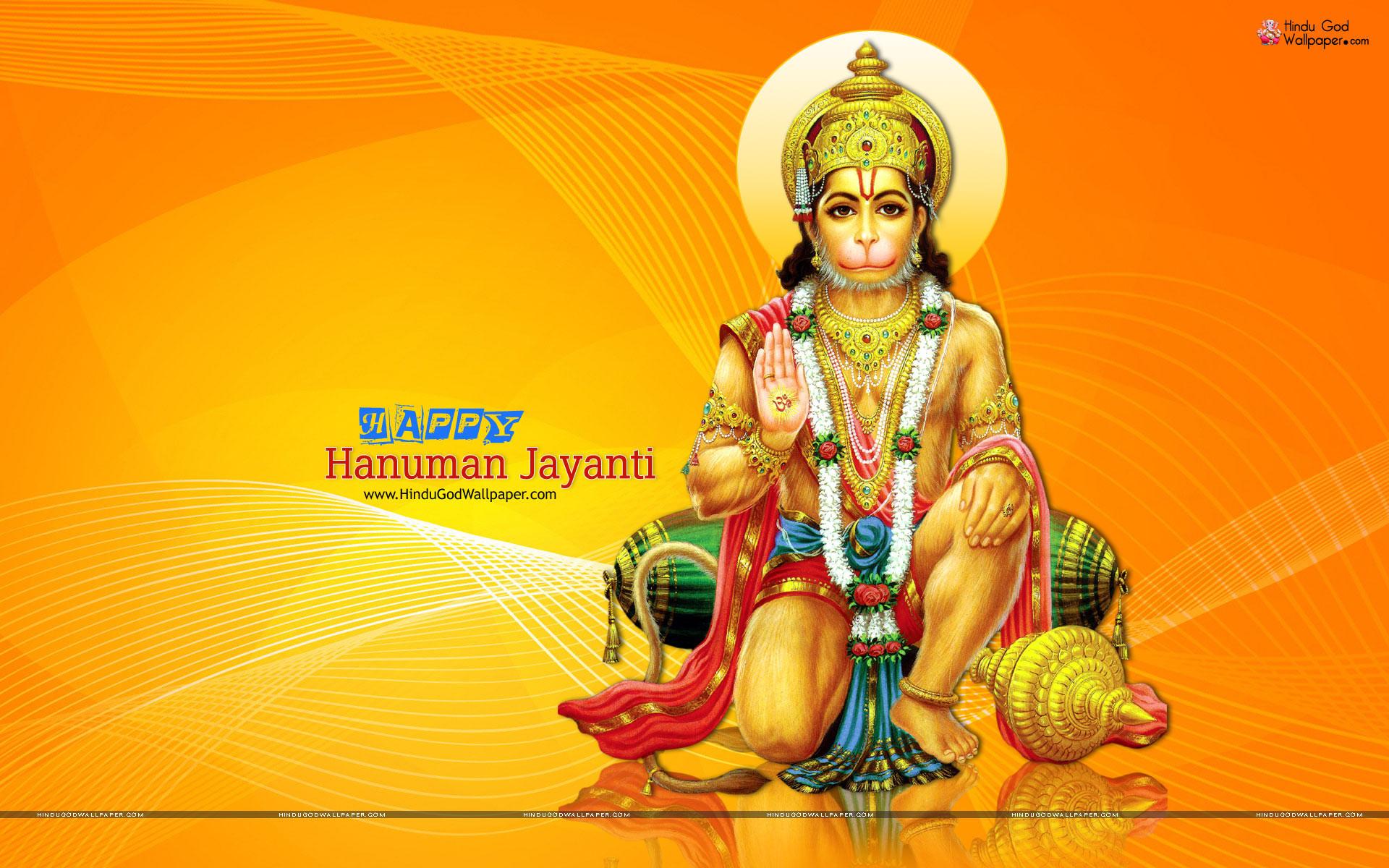 Hindu God Full HD Wallpaper