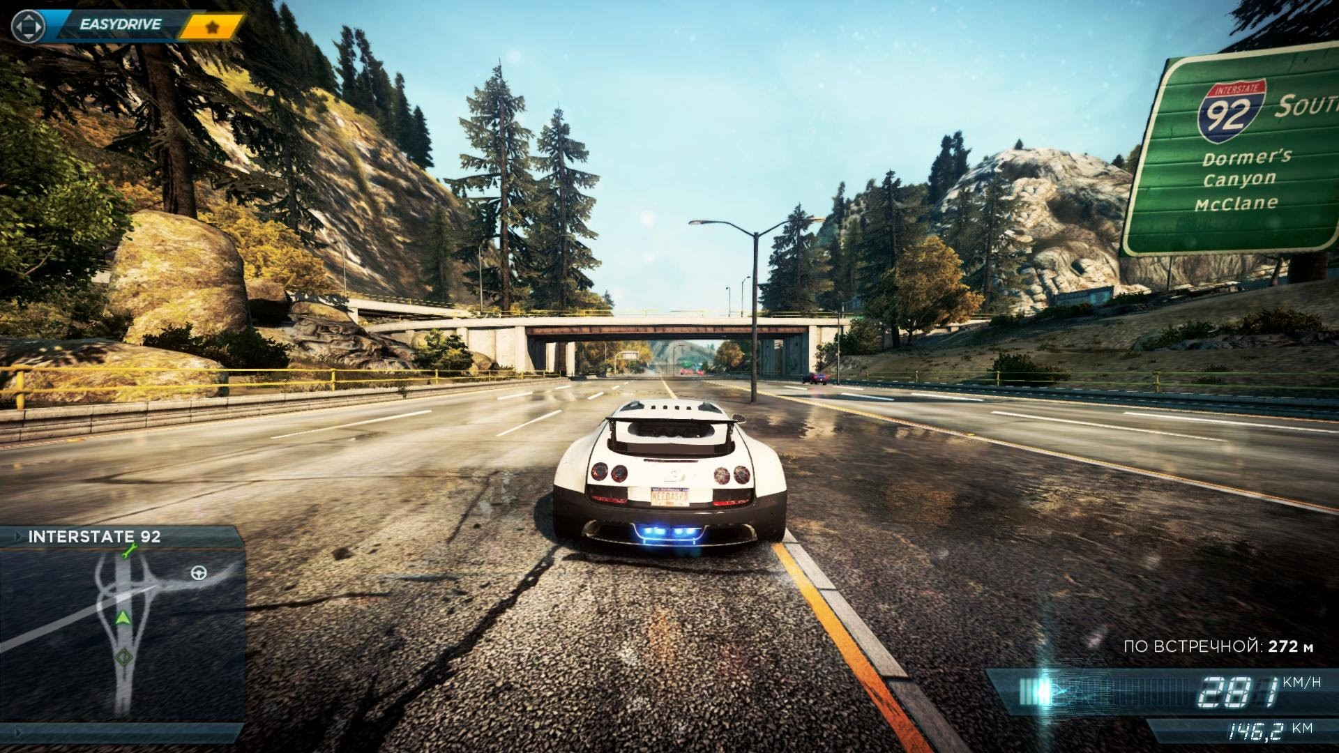 NFS Most Wanted (2012) Nvidia GeForce GT640 4GB Max Settings Full  HD