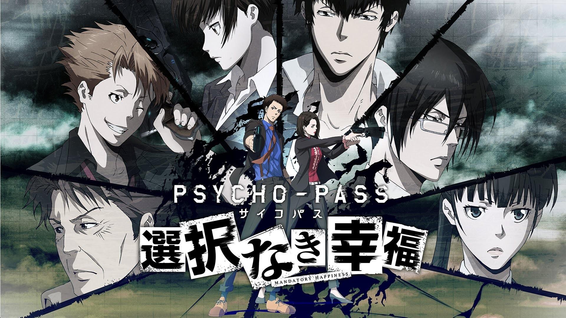Psycho-Pass: Mandatory Happiness wallpapers cool
