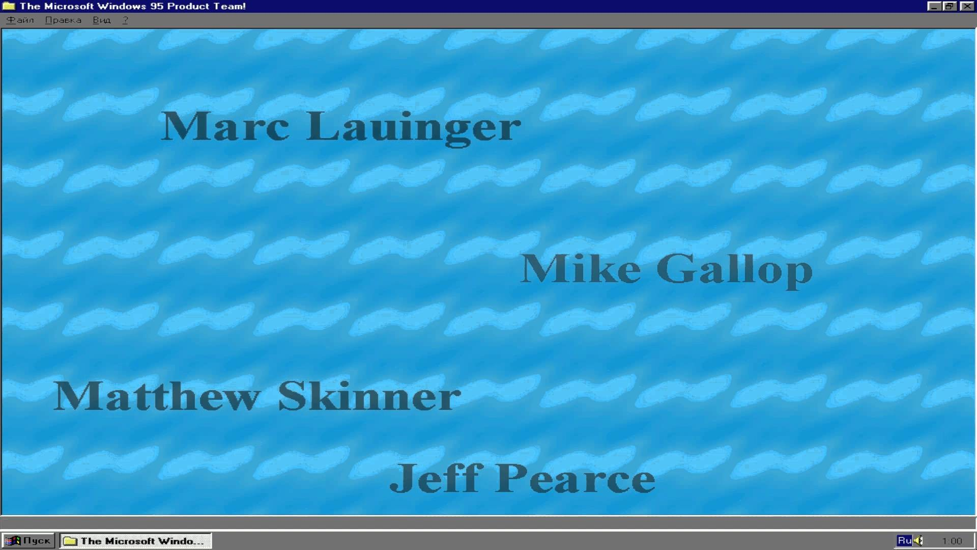 Microsoft Windows 95 Product Team Easter Egg – Real OPL3
