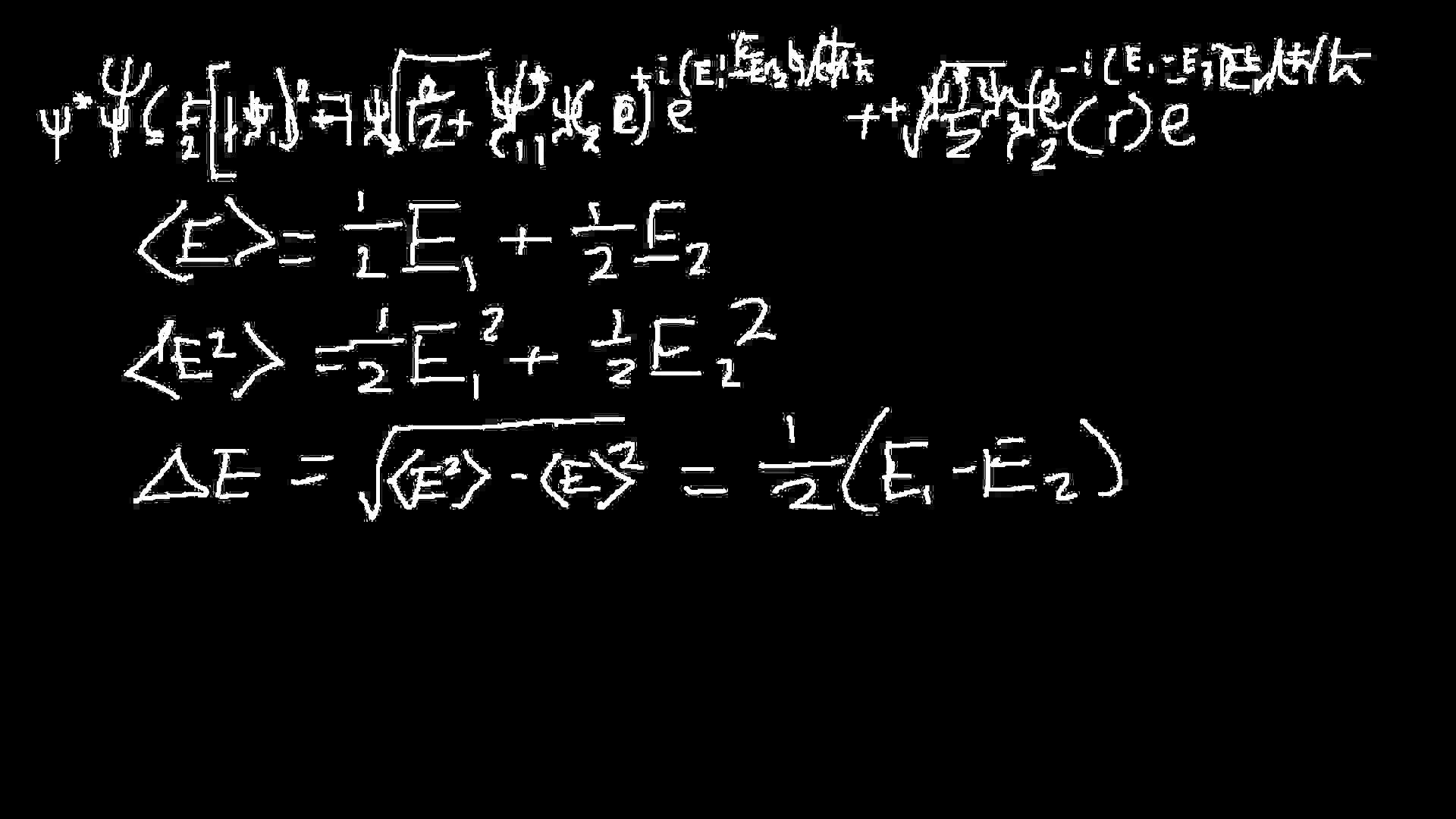 Quantum Mechanics 025 : Time dependence