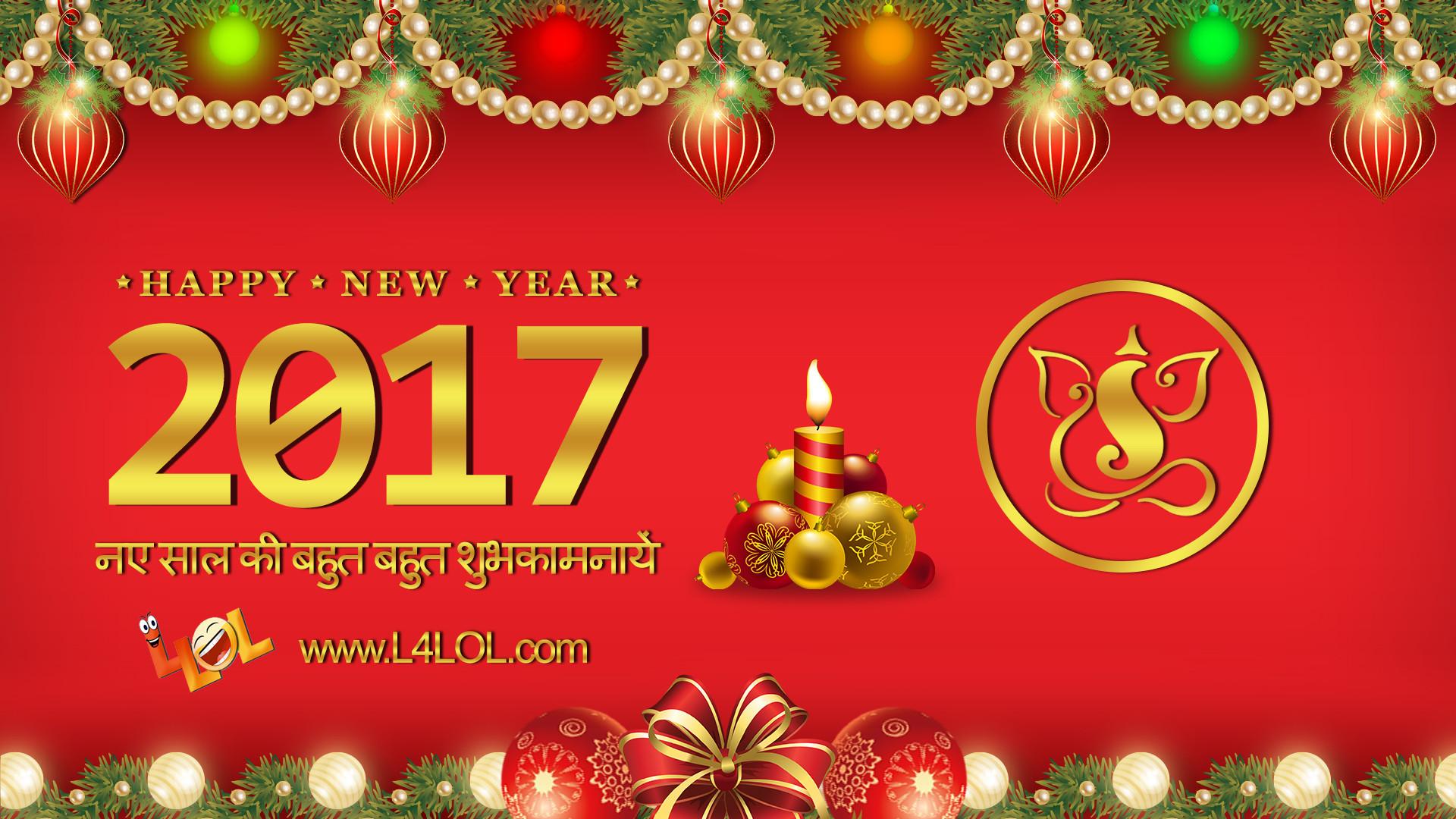 New Year Desktop Free Wallpaper