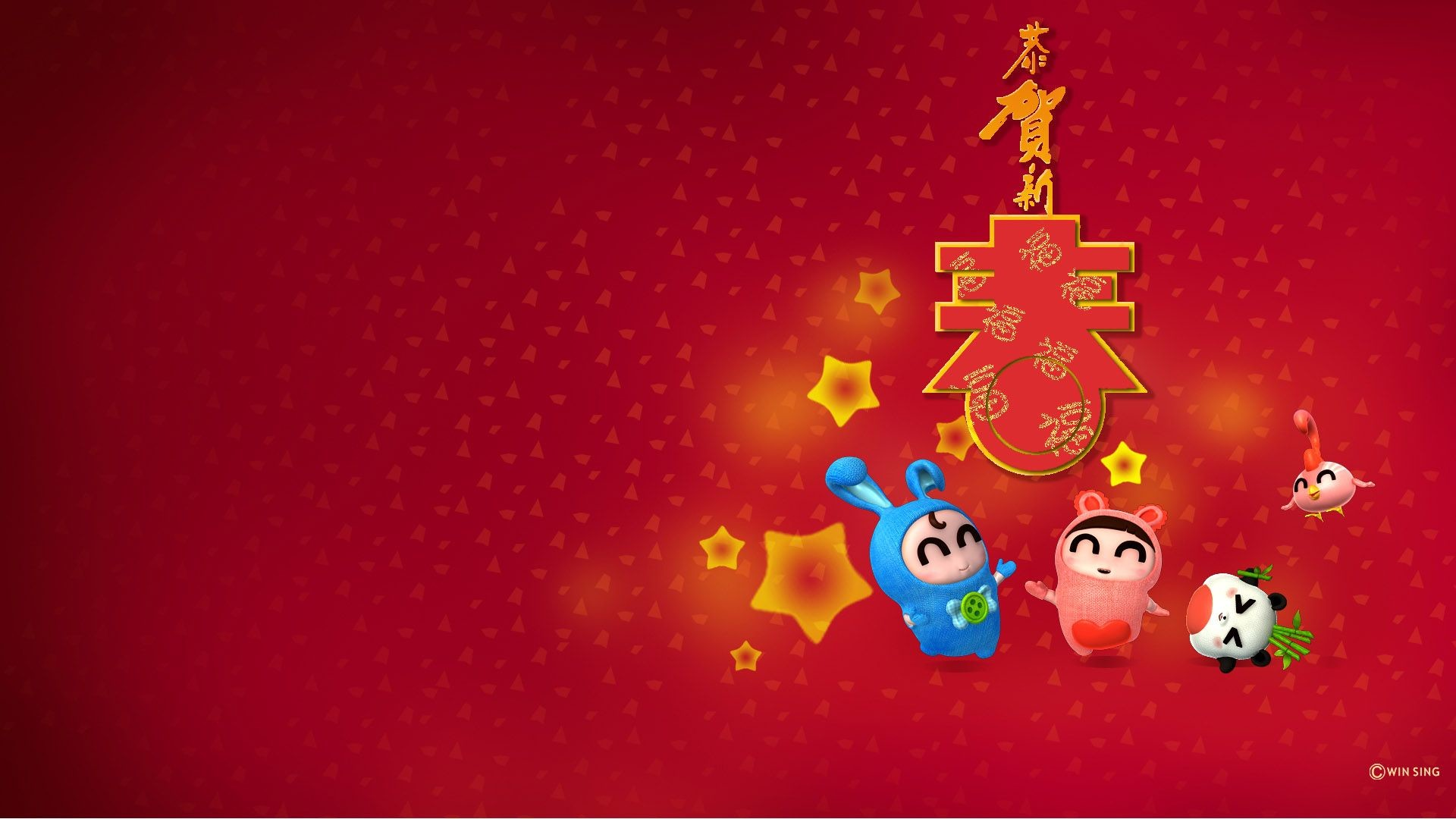 Backgrounds Chinese New Year HD.