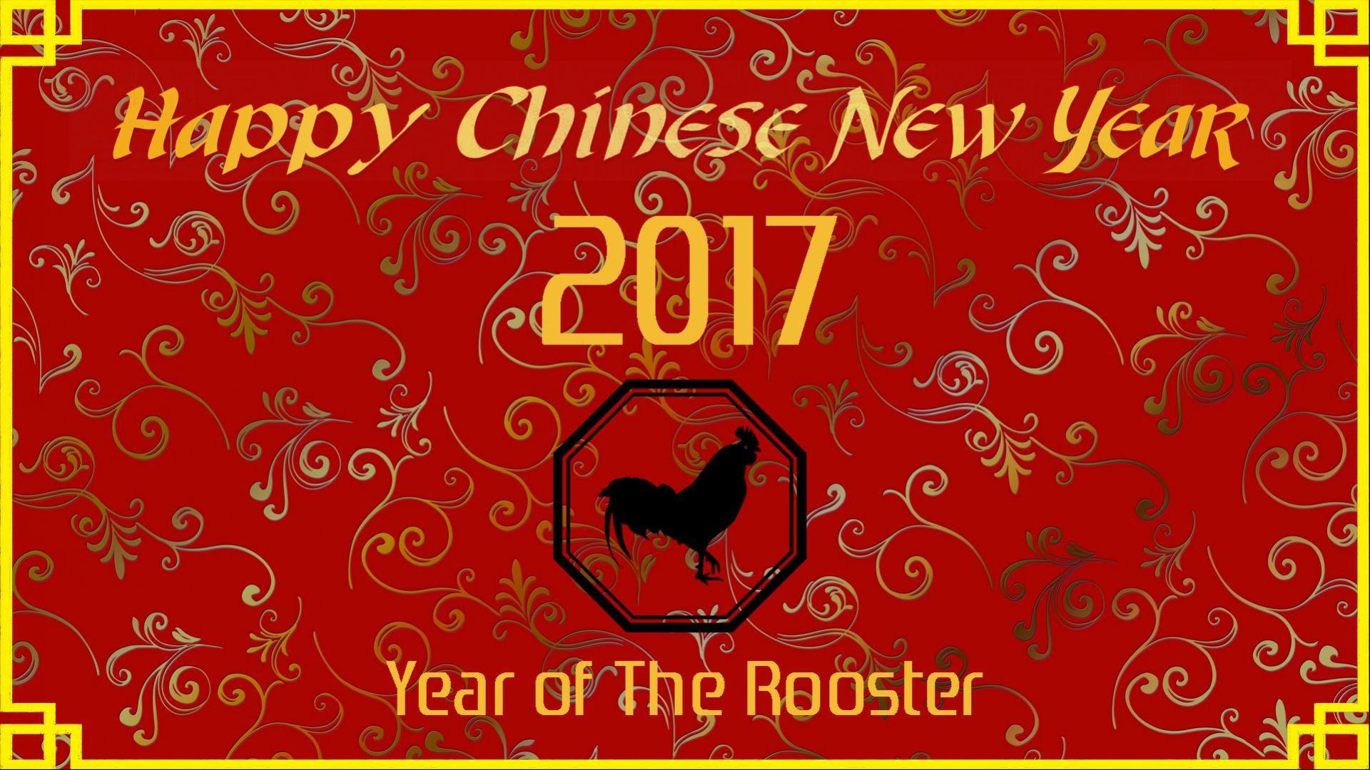 Chinese New Year 2017 Wallpaper hd